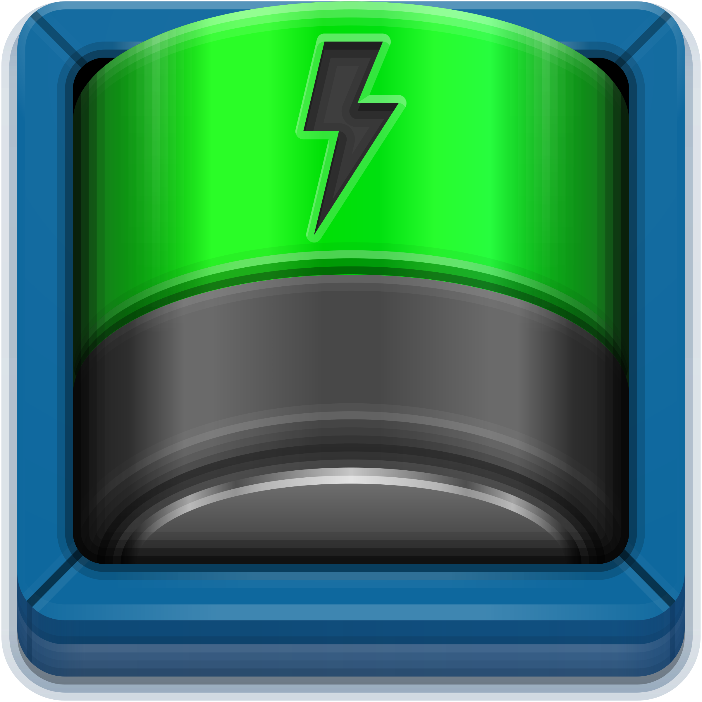 Battery Icon by ilnanny