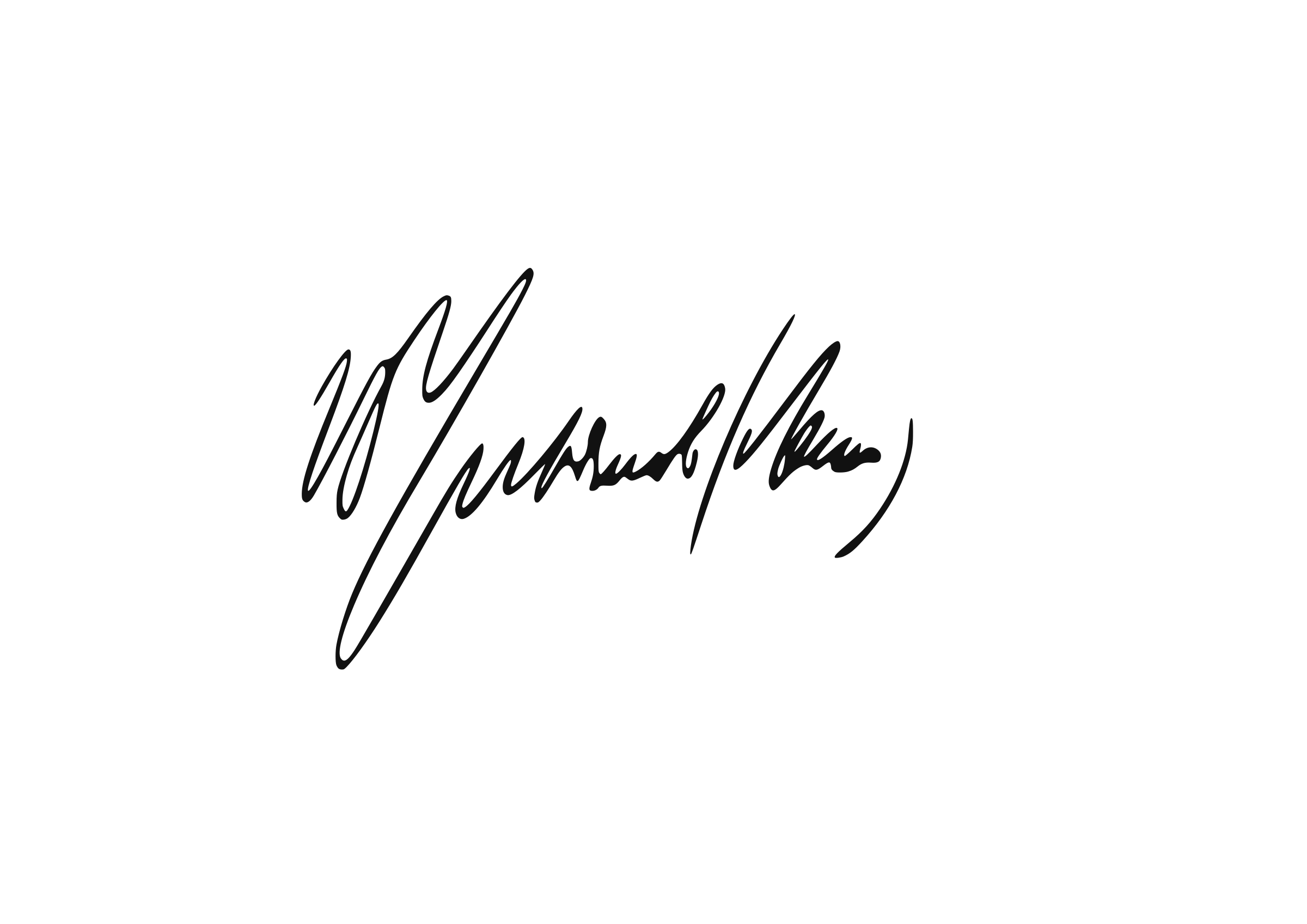 Lenin signature by yyk@mail.ru