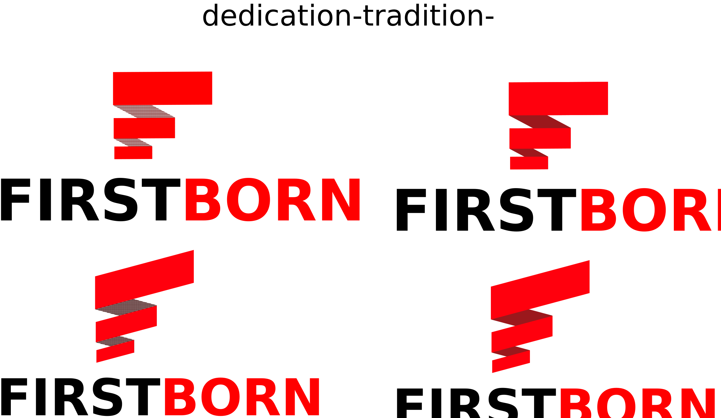 firstborn logo by erz440