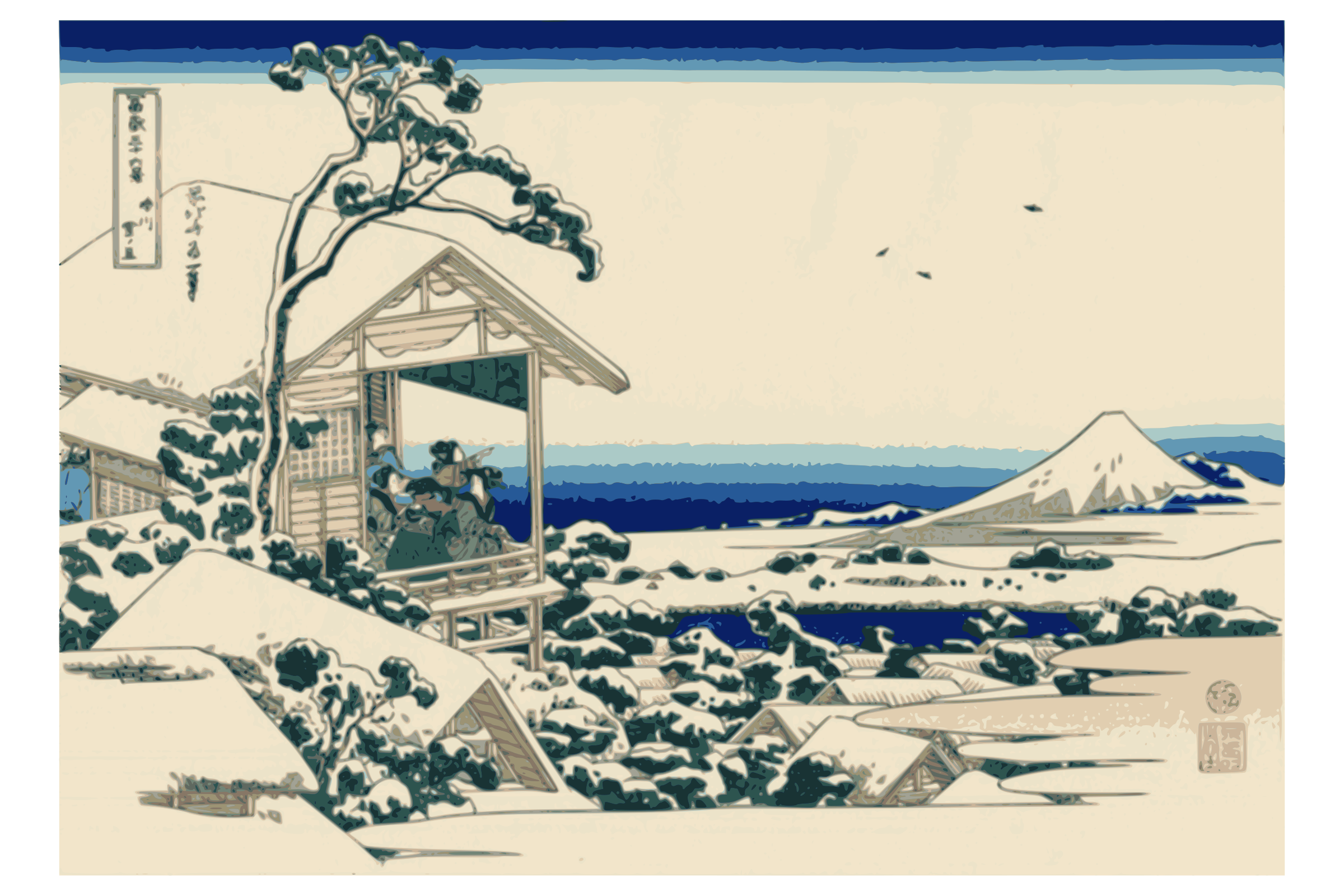 Hokusai-Mount Fuji-36-Views-11 by yamachem2