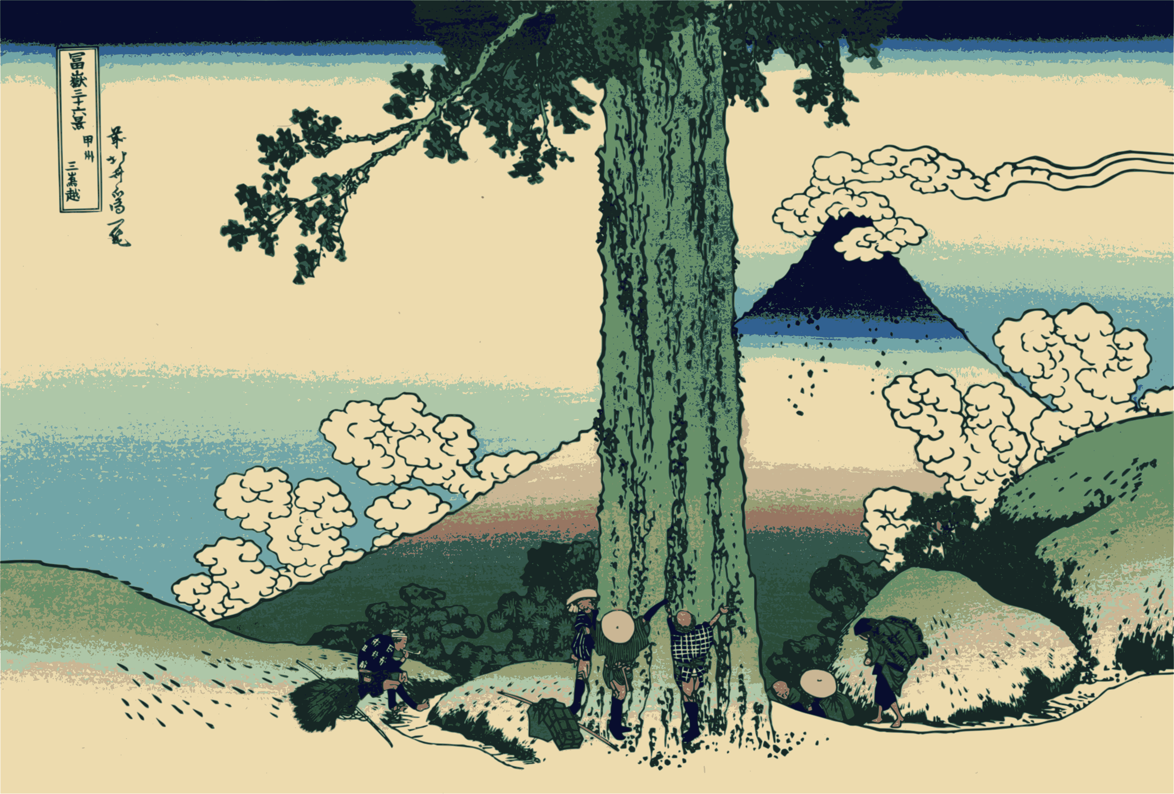 Hokusai-Mount Fuji-36-Views-29 by yamachem2