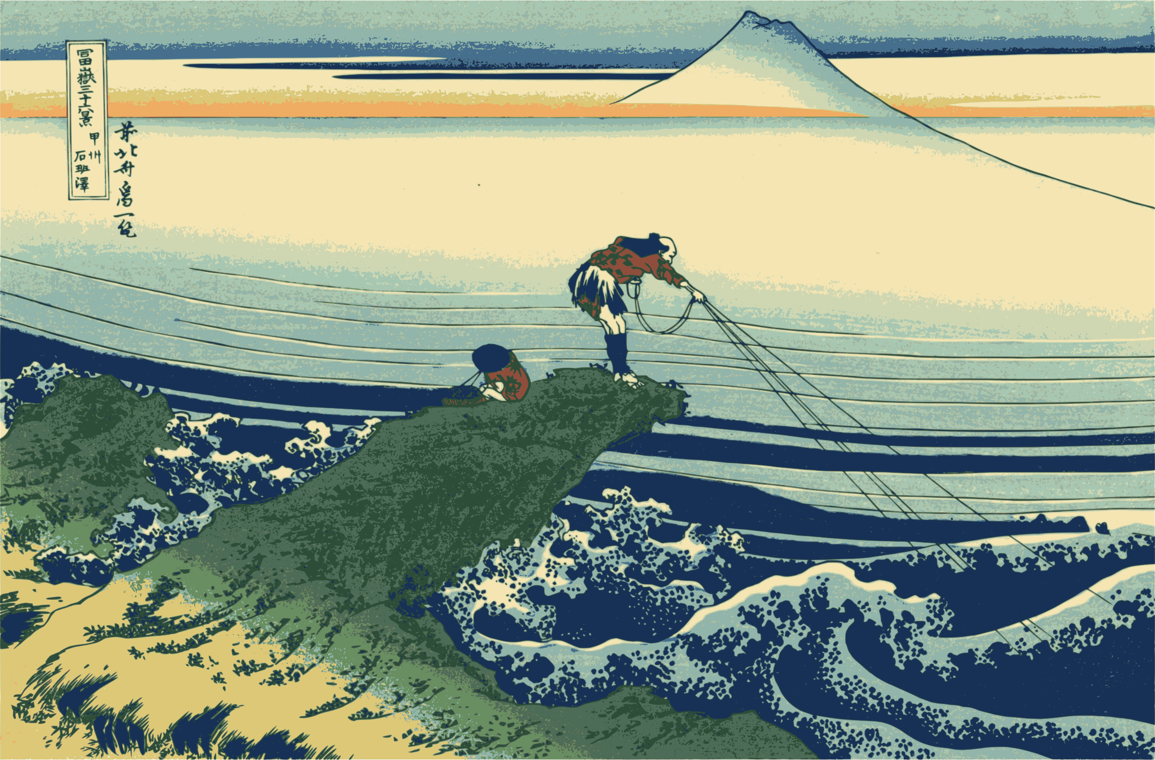 Hokusai-Mount Fuji-36-Views-45 by yamachem2