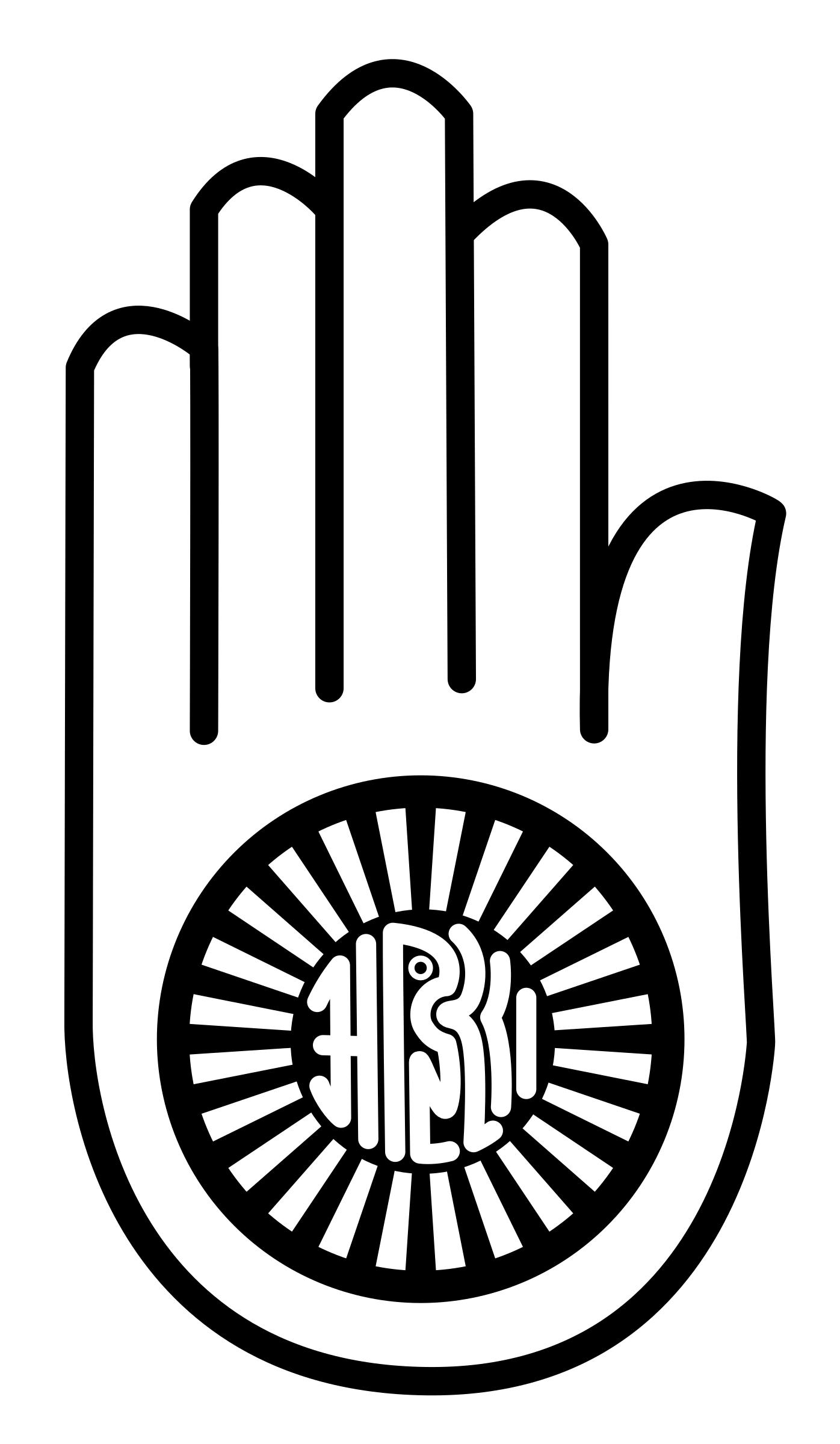 Clipart - Ahimsa - Jainism