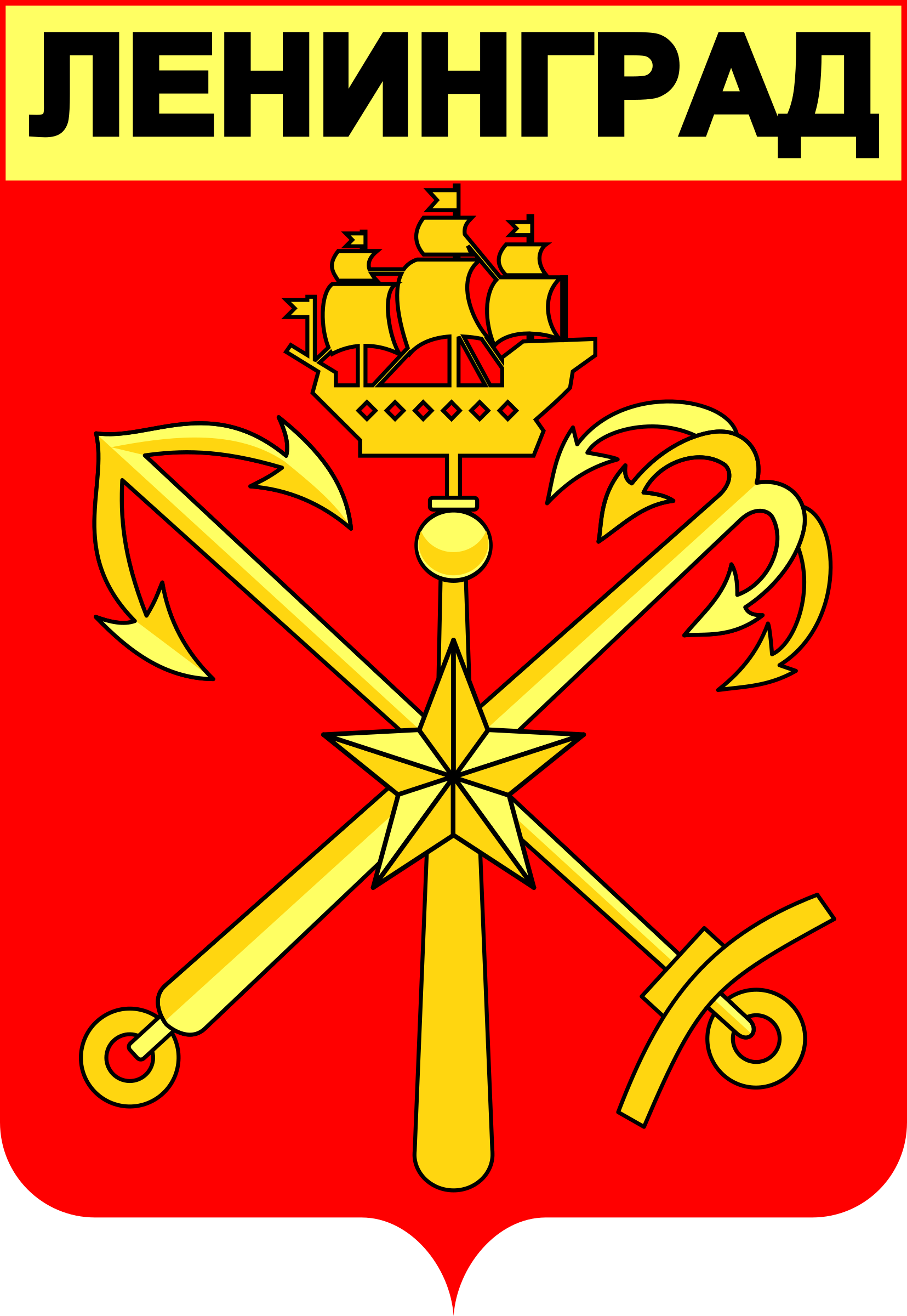 Coats of Arms of Leningrad by rones