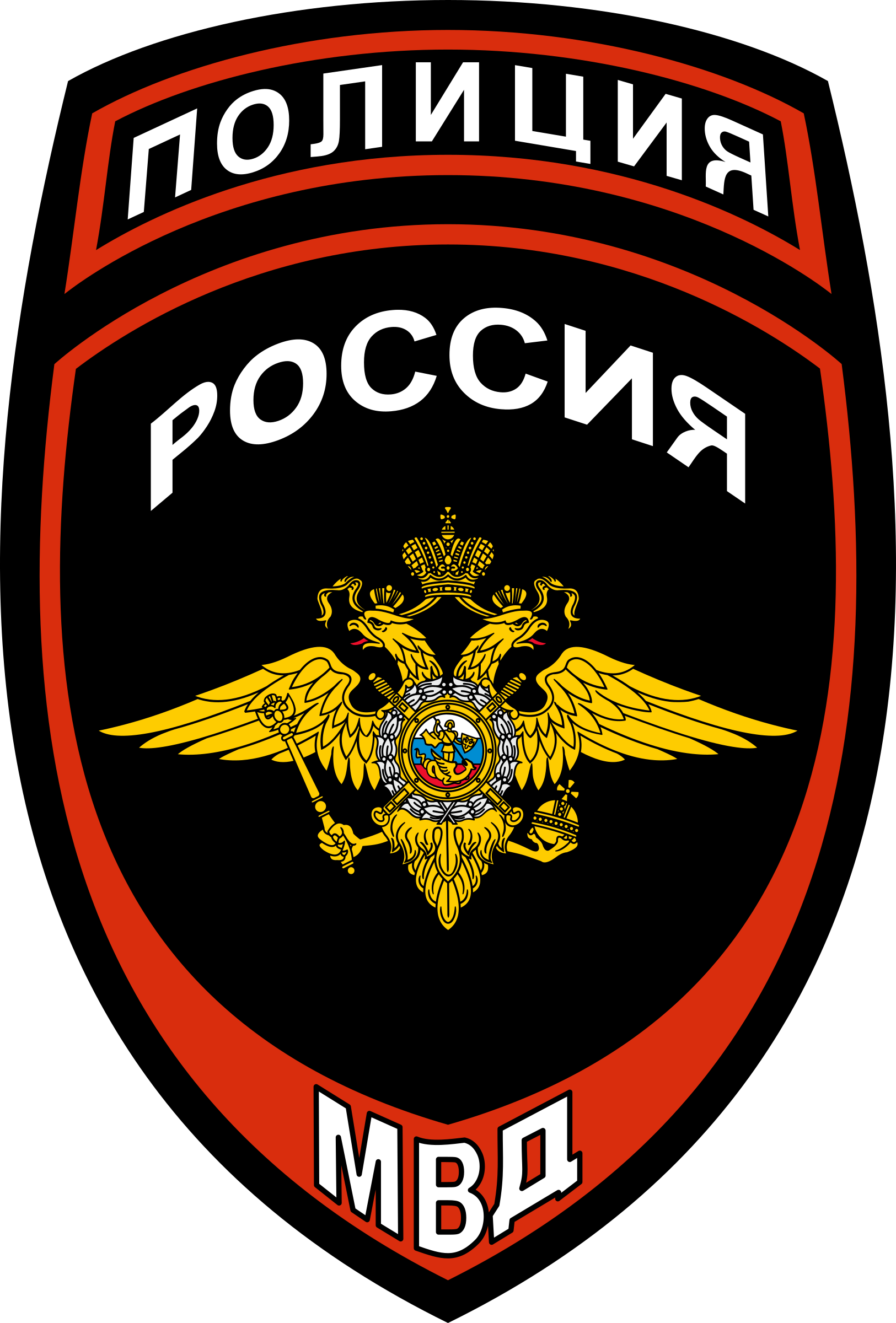Russian police by rones