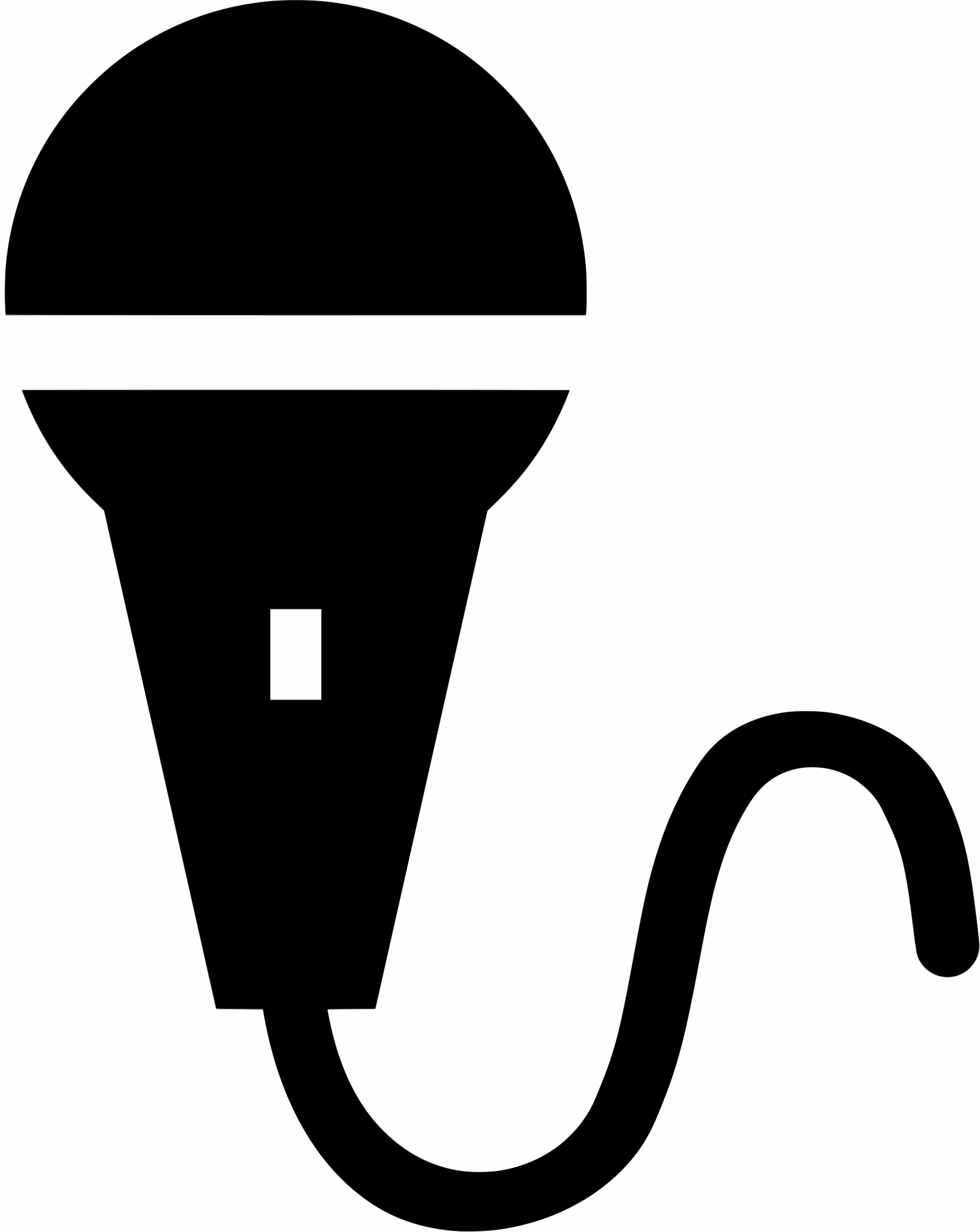 Microphone Icon Silhouette by phidari