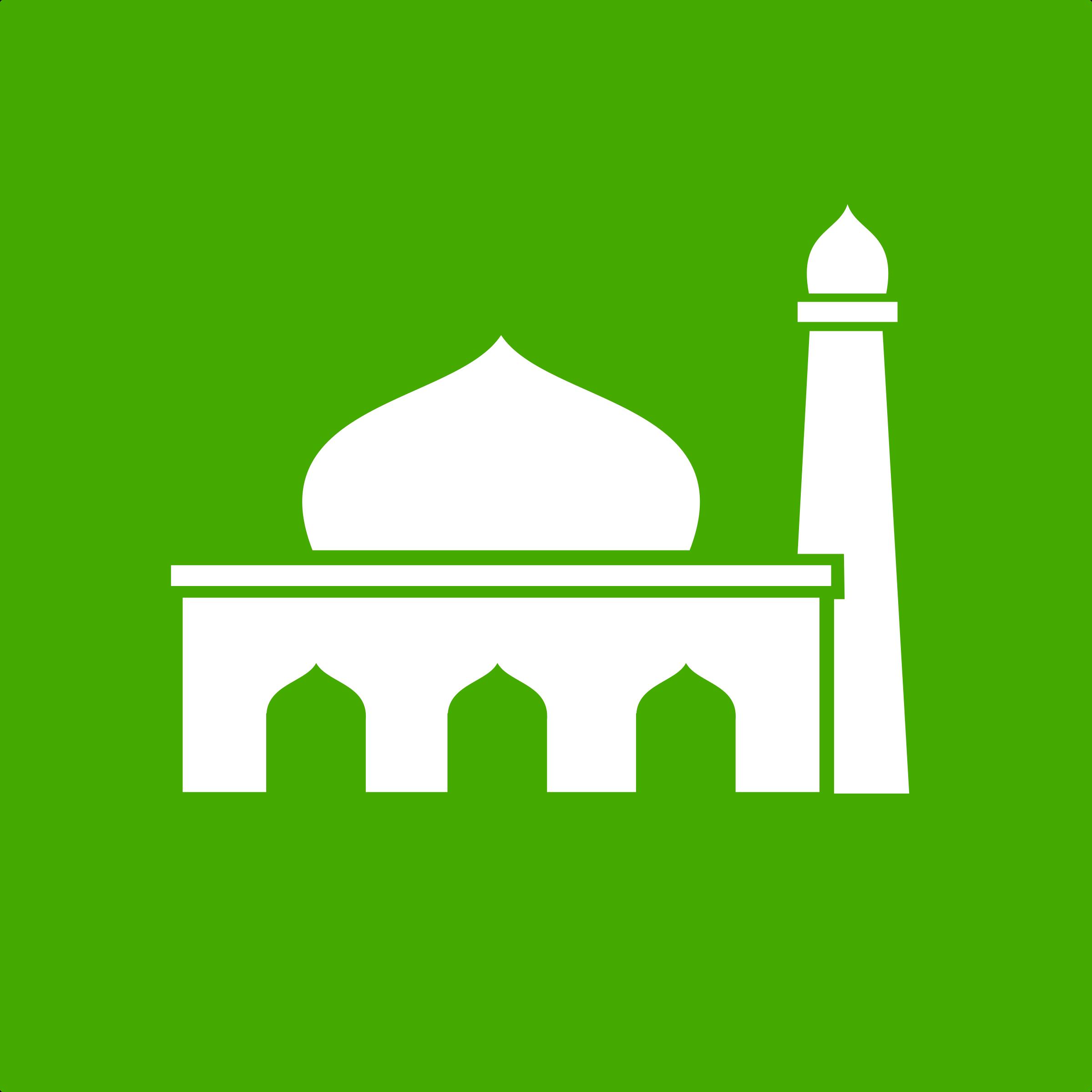 Clipart Muslim Icon Masjid