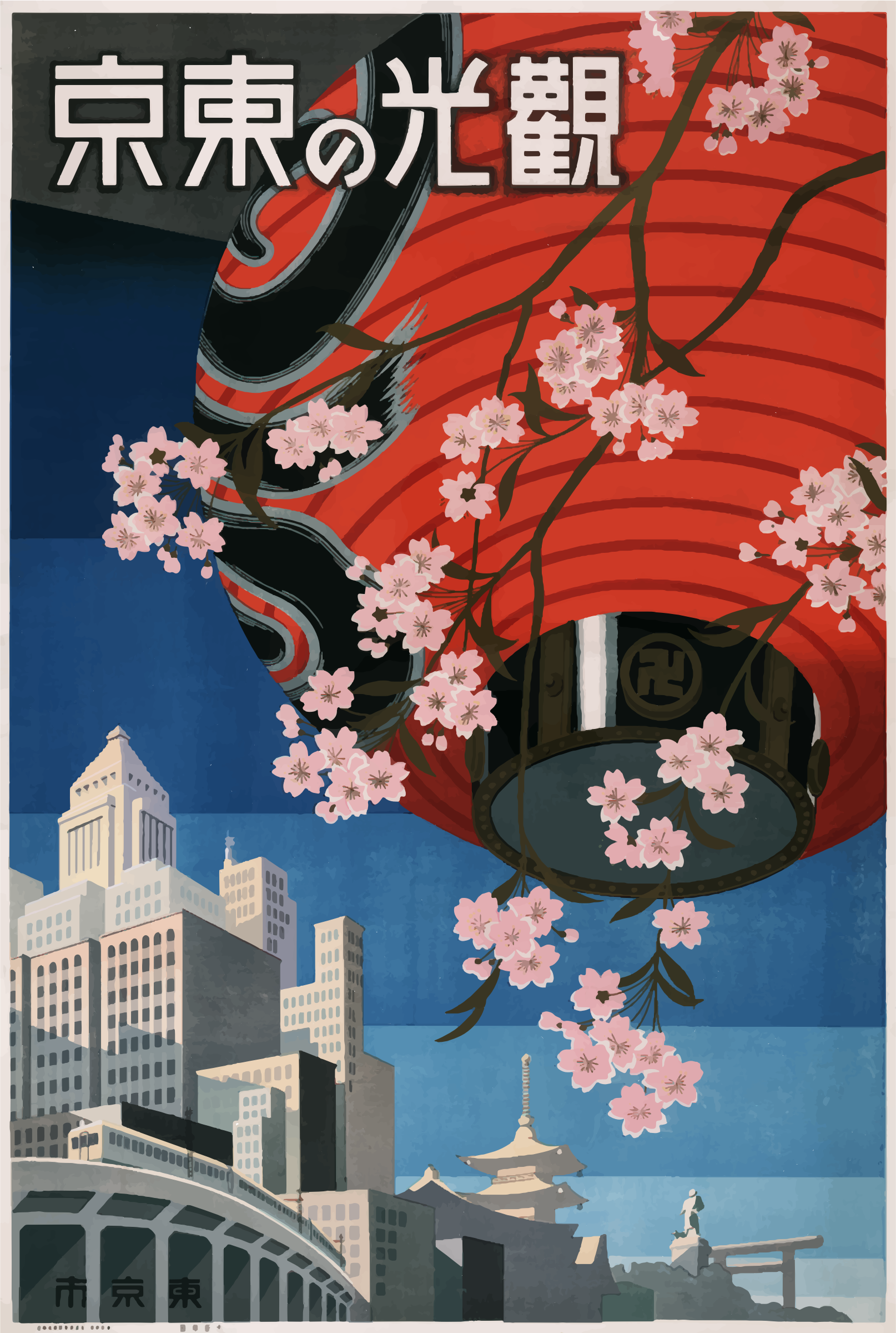 clipart vintage travel poster tokyo japan 1930s. Black Bedroom Furniture Sets. Home Design Ideas
