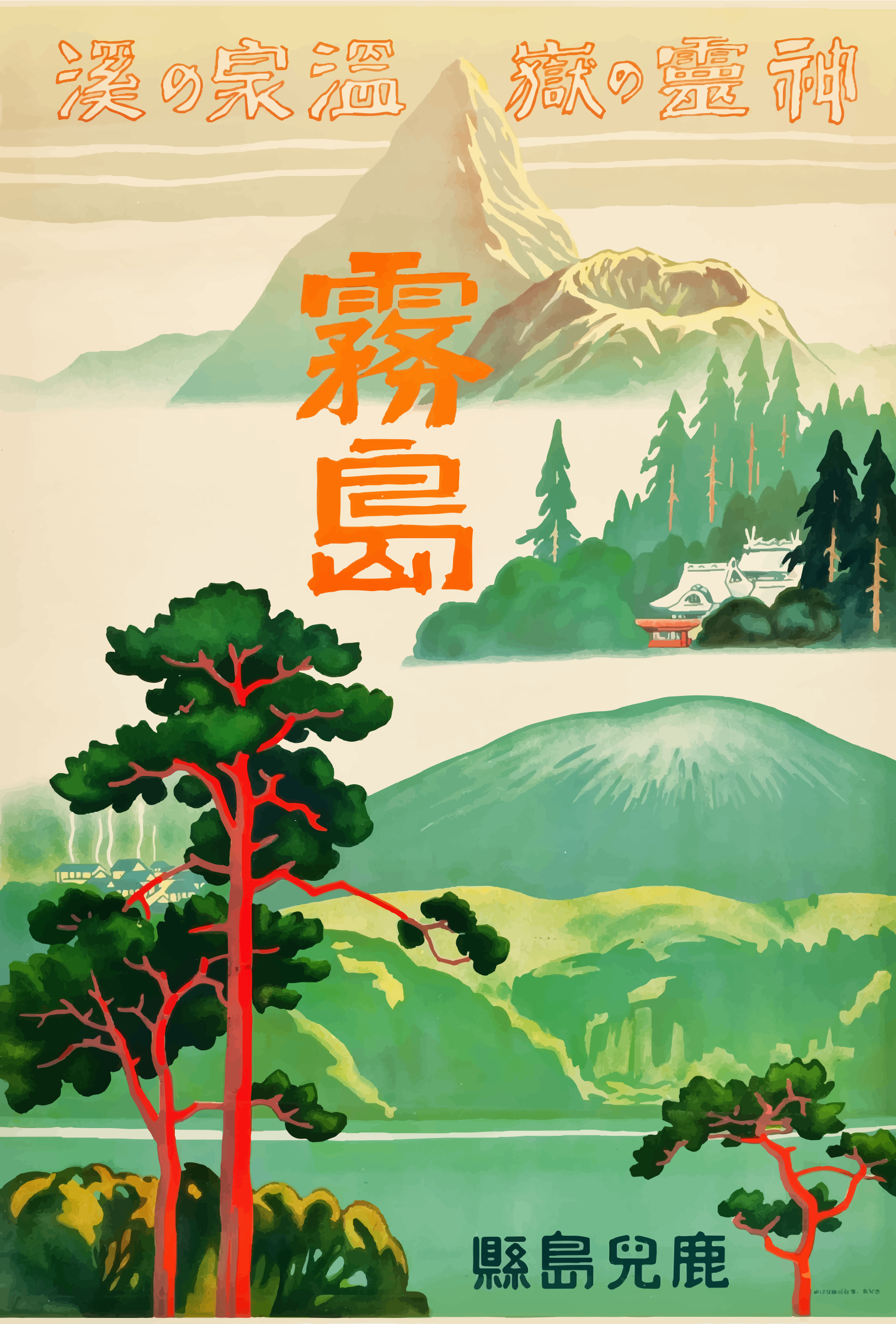Vintage Travel Poster Japan 1930s 2 by GDJ
