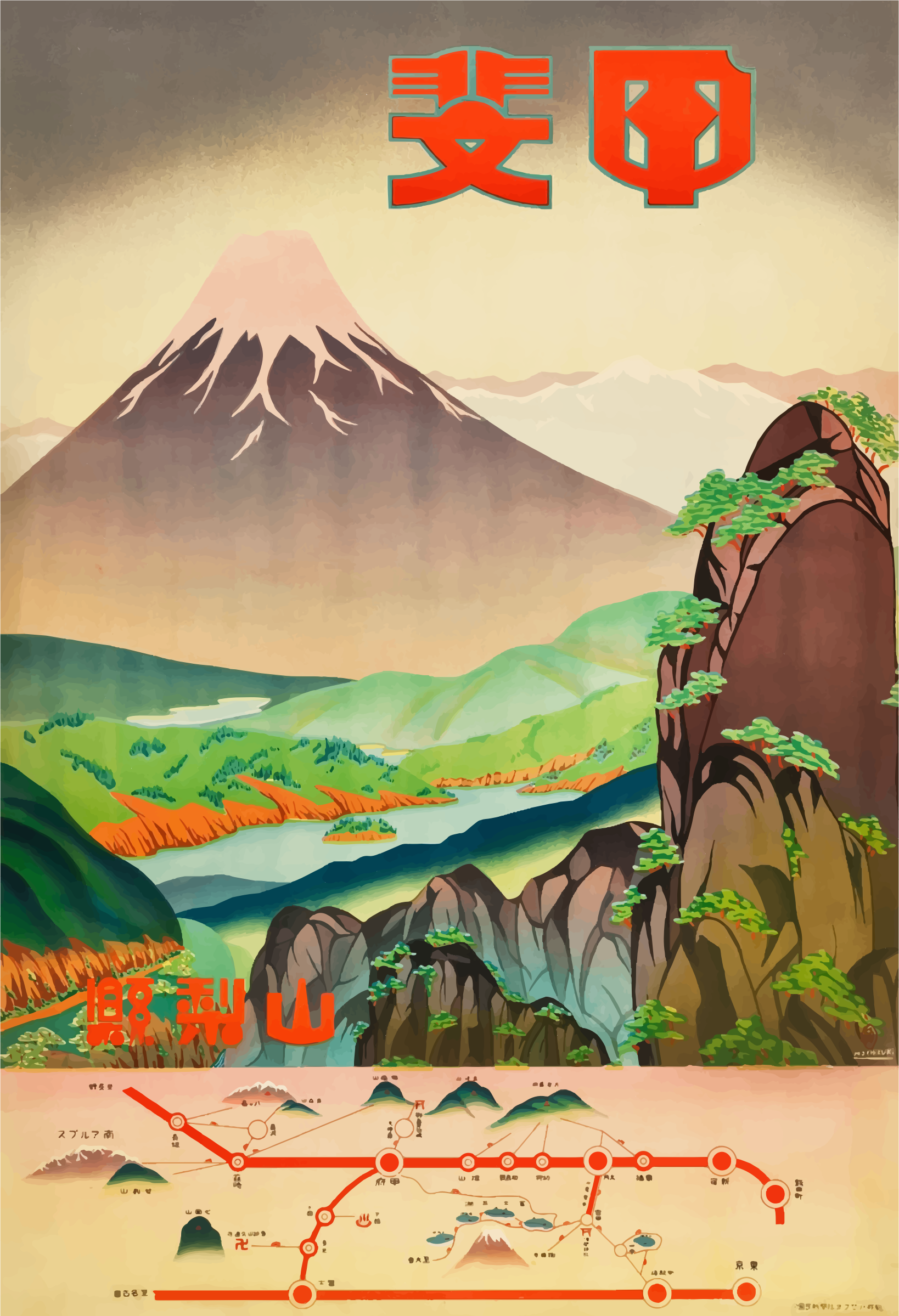 Vintage Travel Poster Japan 1930s 4 by GDJ