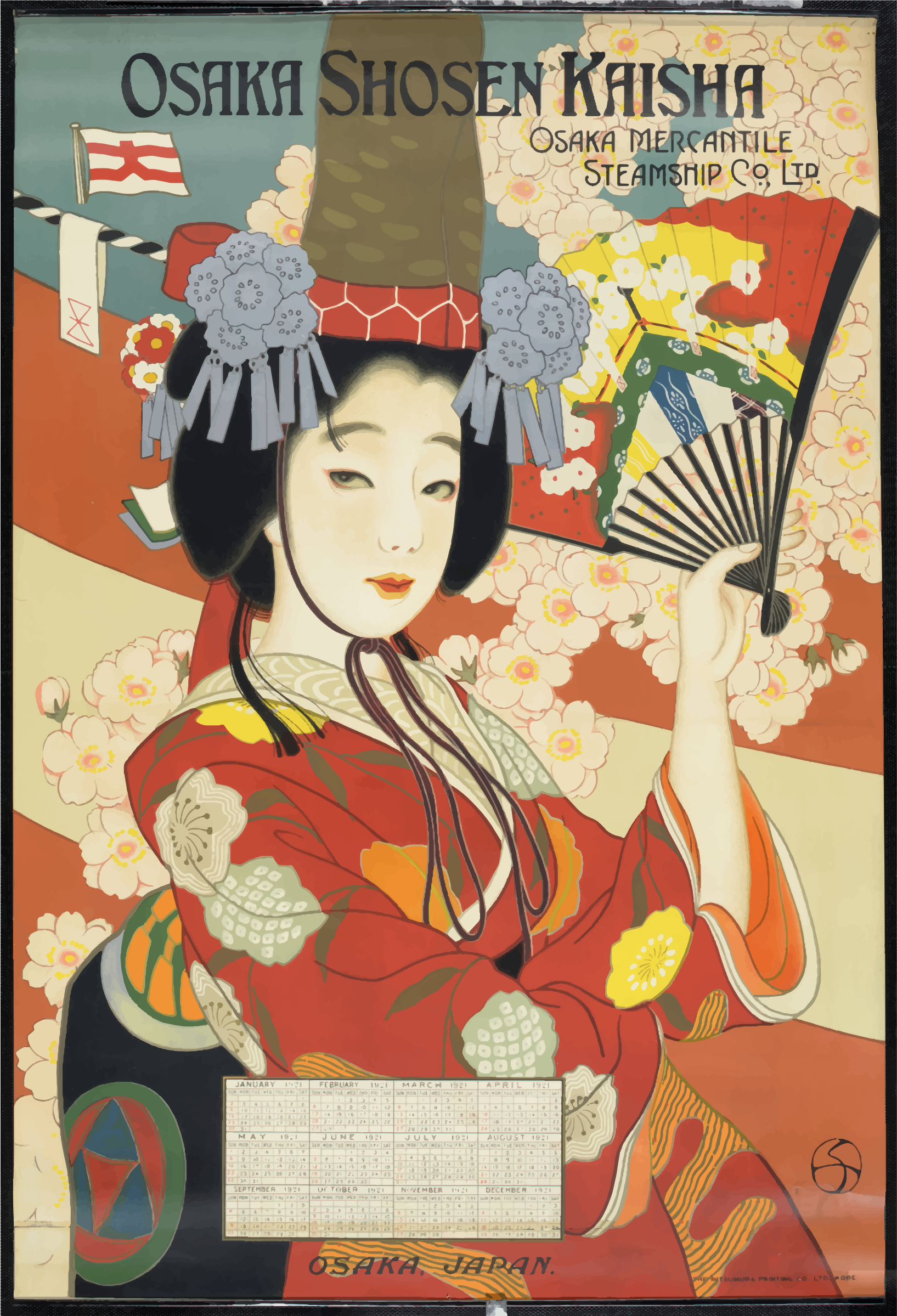 Vintage Travel Poster Osaka Japan 2 by GDJ