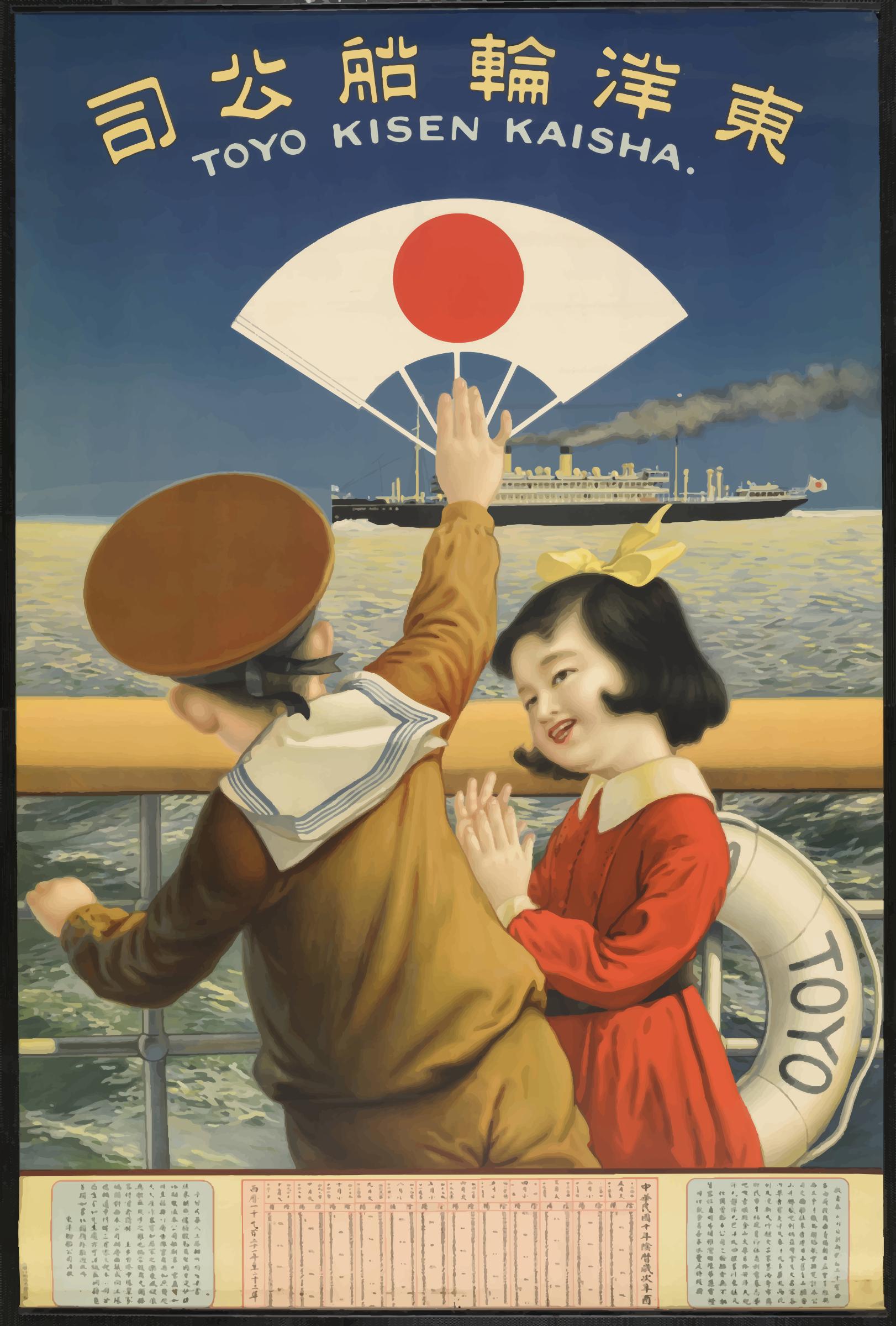 Clipart Vintage Travel Poster Japan 2