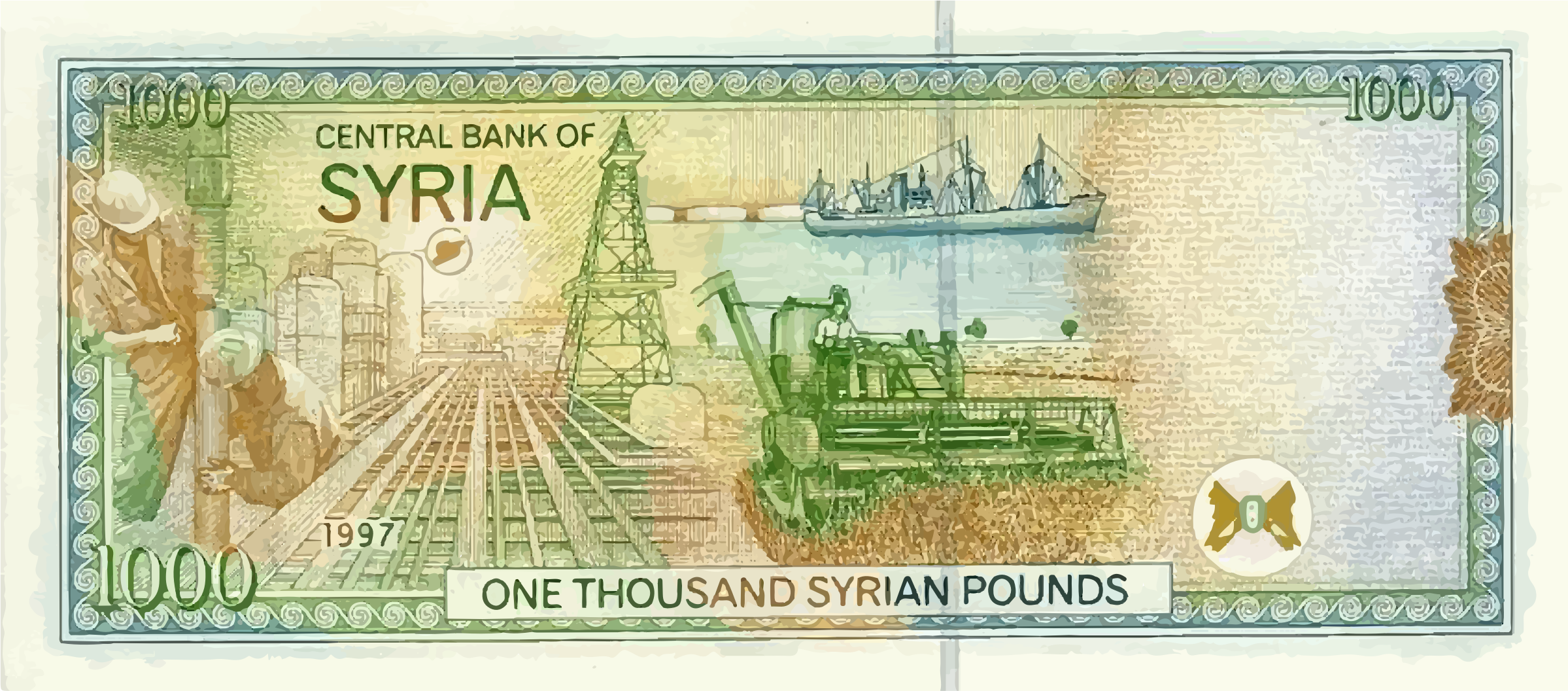 1000 Syrian Pounds Reverse by GDJ