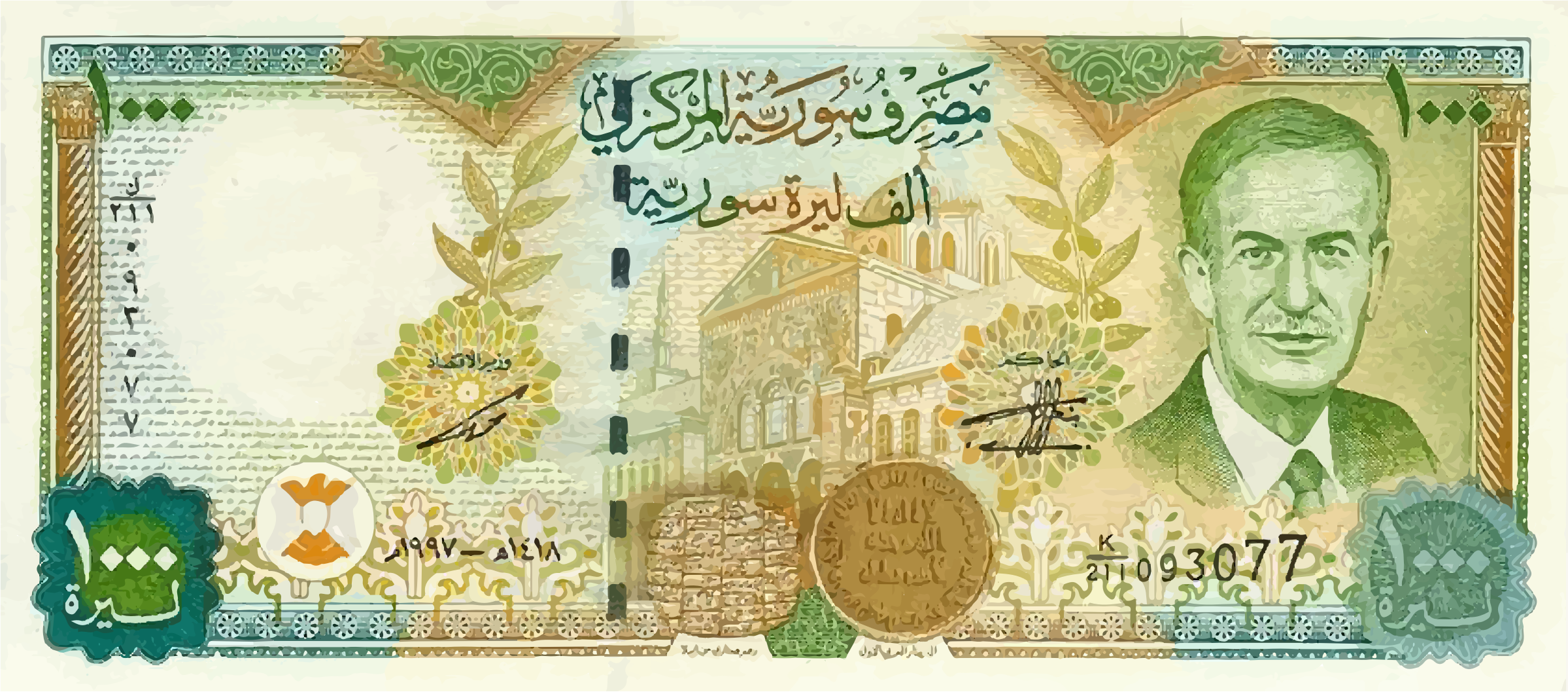 1000 Syrian Pounds Obverse by GDJ