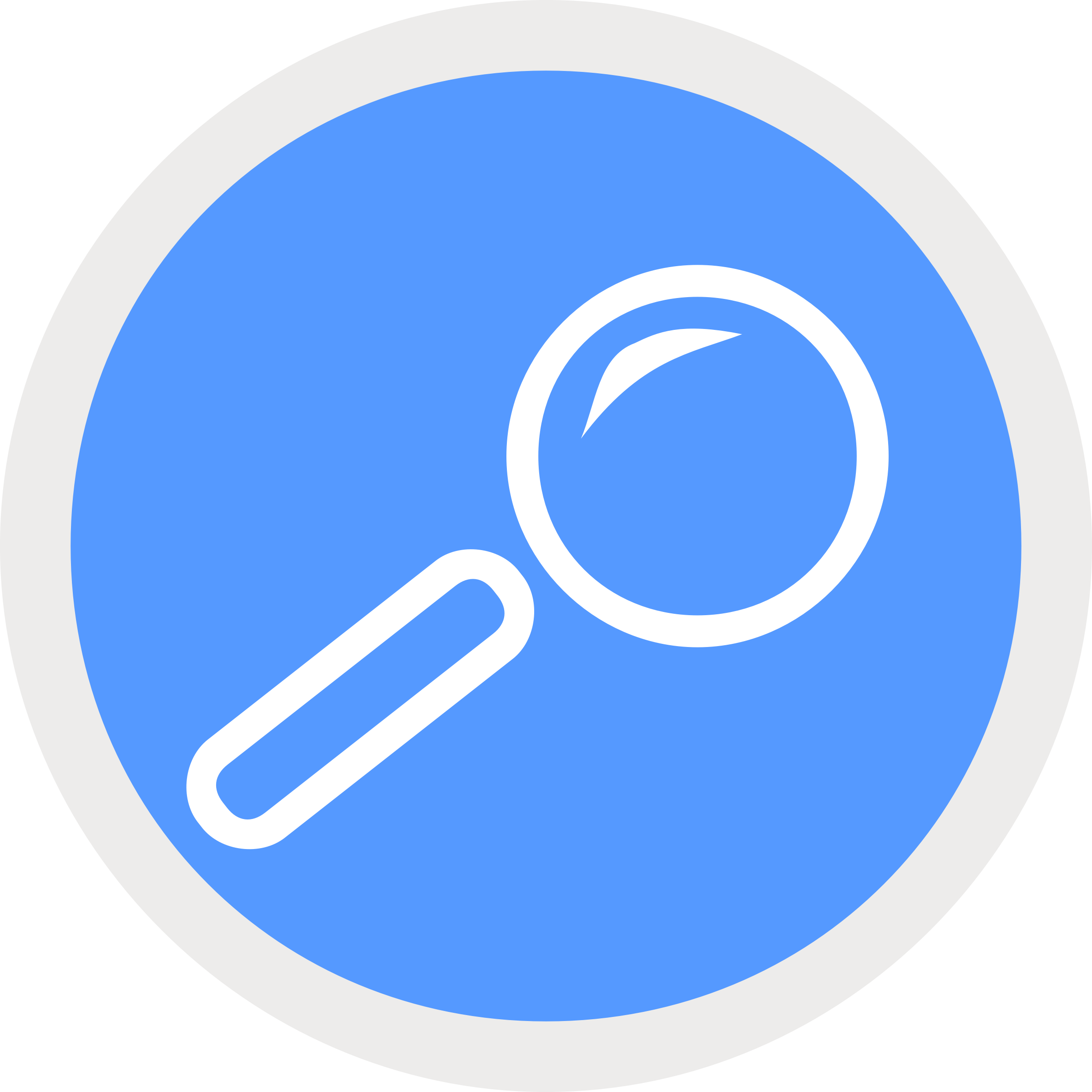 Magnifying Glass Icon by isaiah658