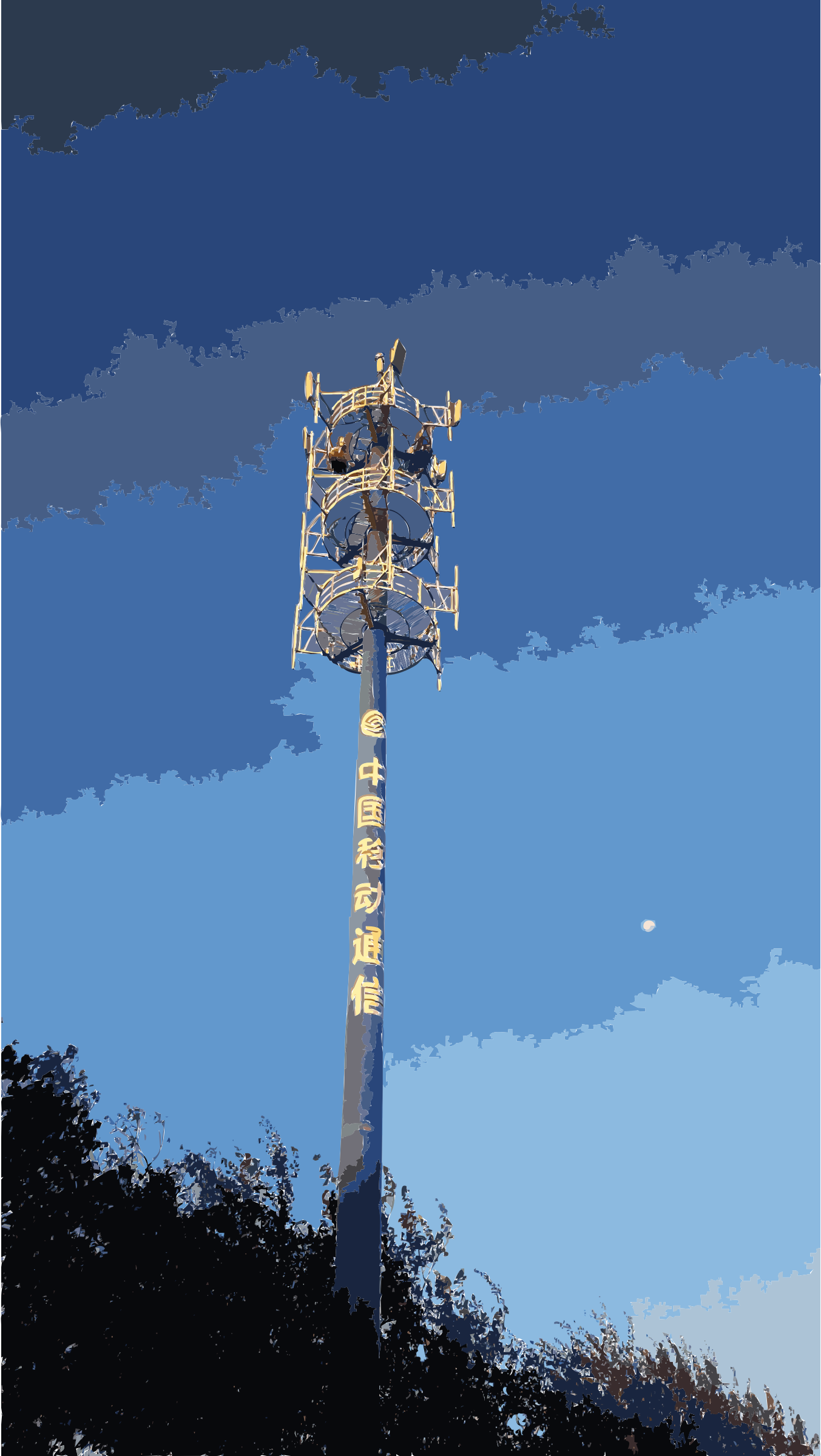 Mobile Tower Caochangdi by 18510029763