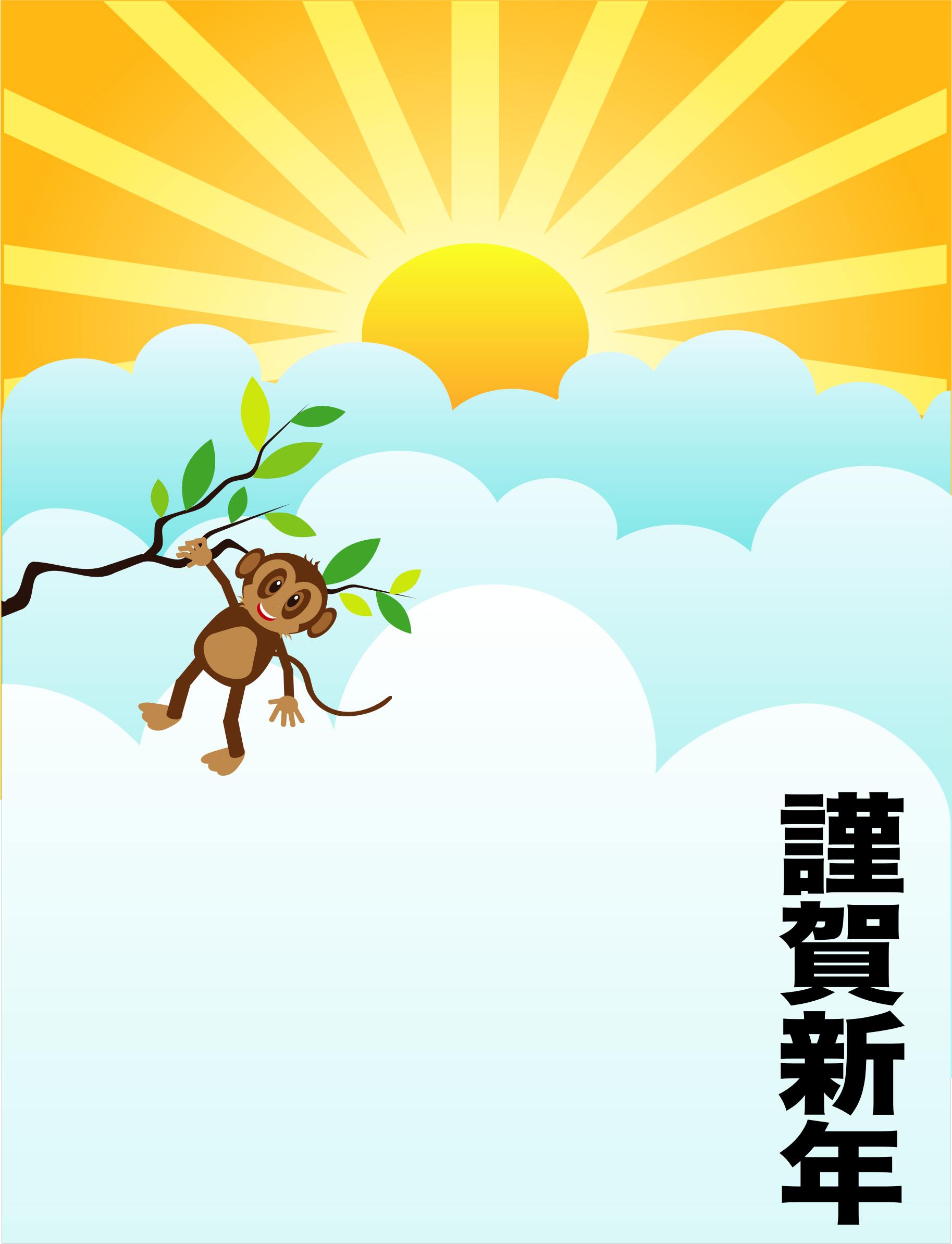 Year of the Monkey card by j4p4n