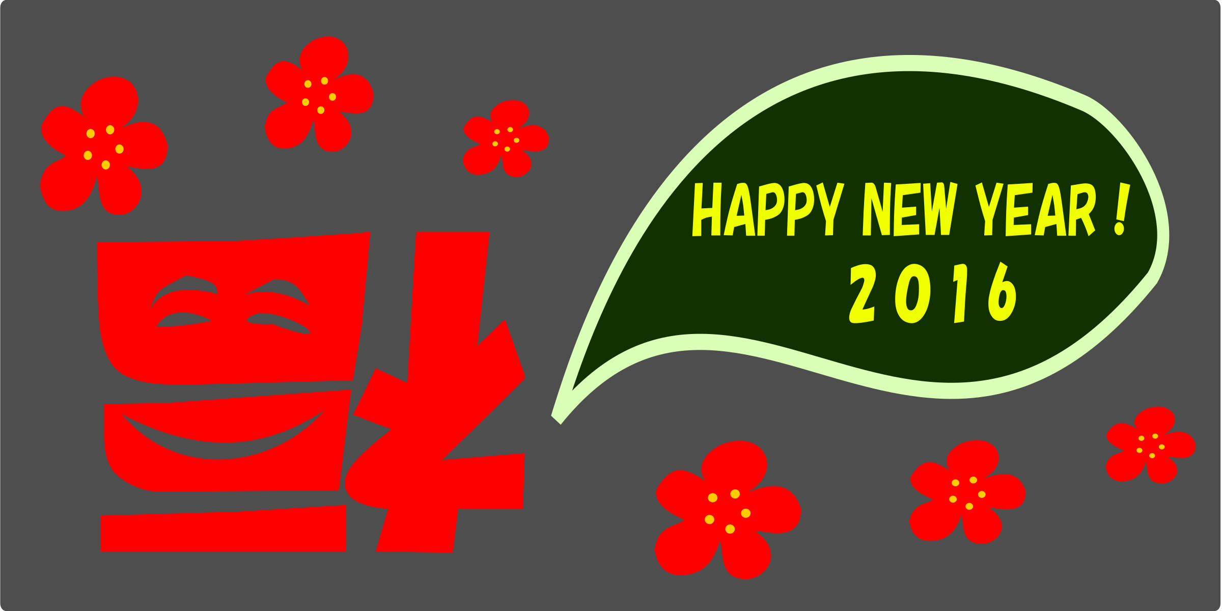 Happy New Year 2016 modified by yamachem