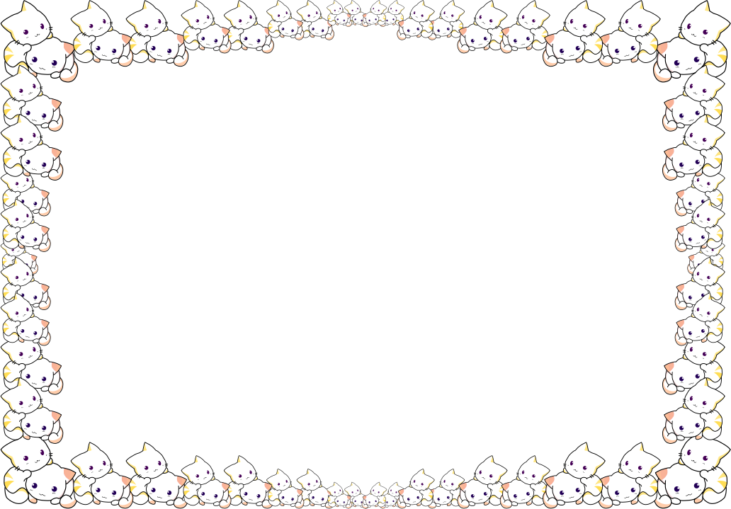 clipart cuddly cat frame a4