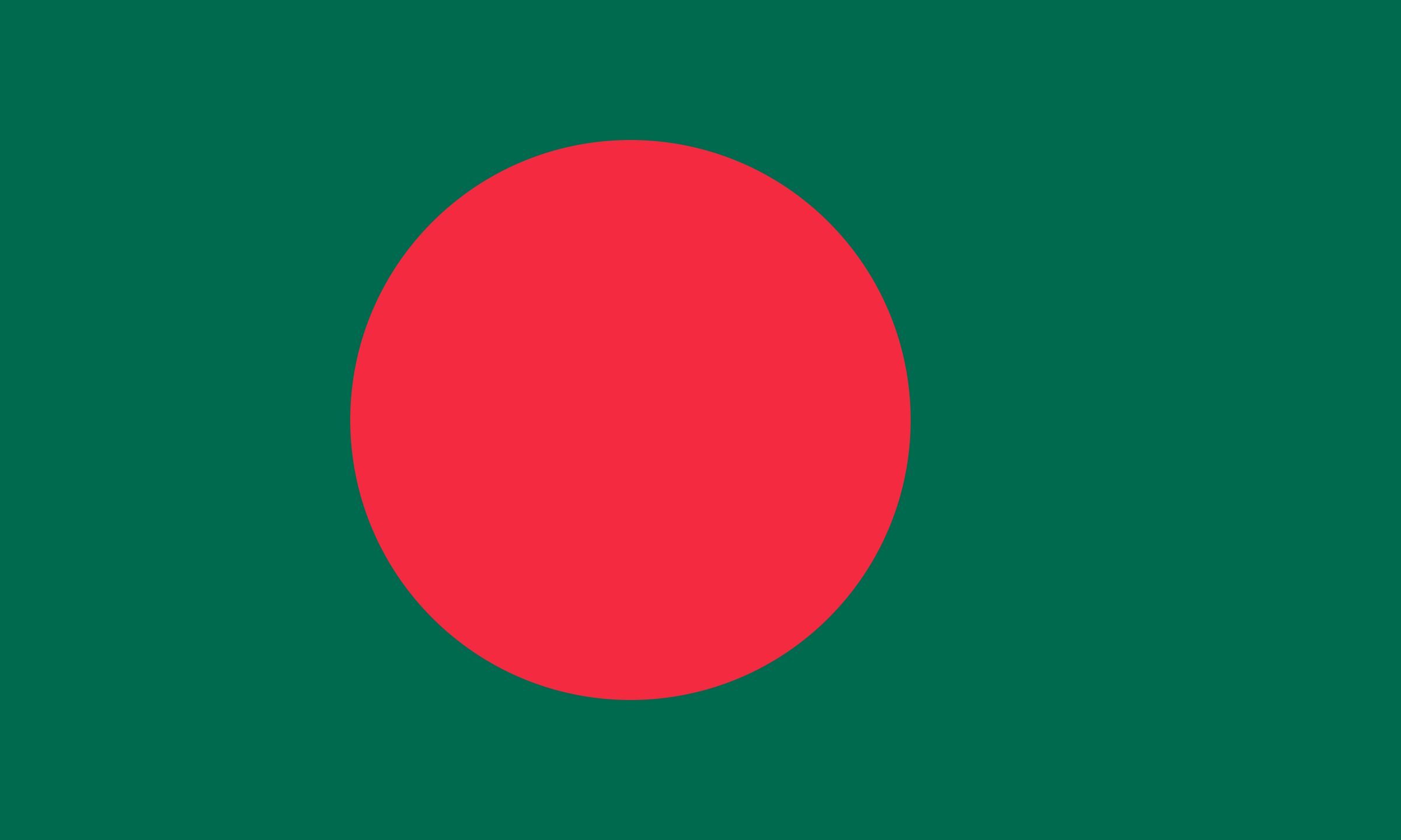 Flag of Bangladesh by Anonymous
