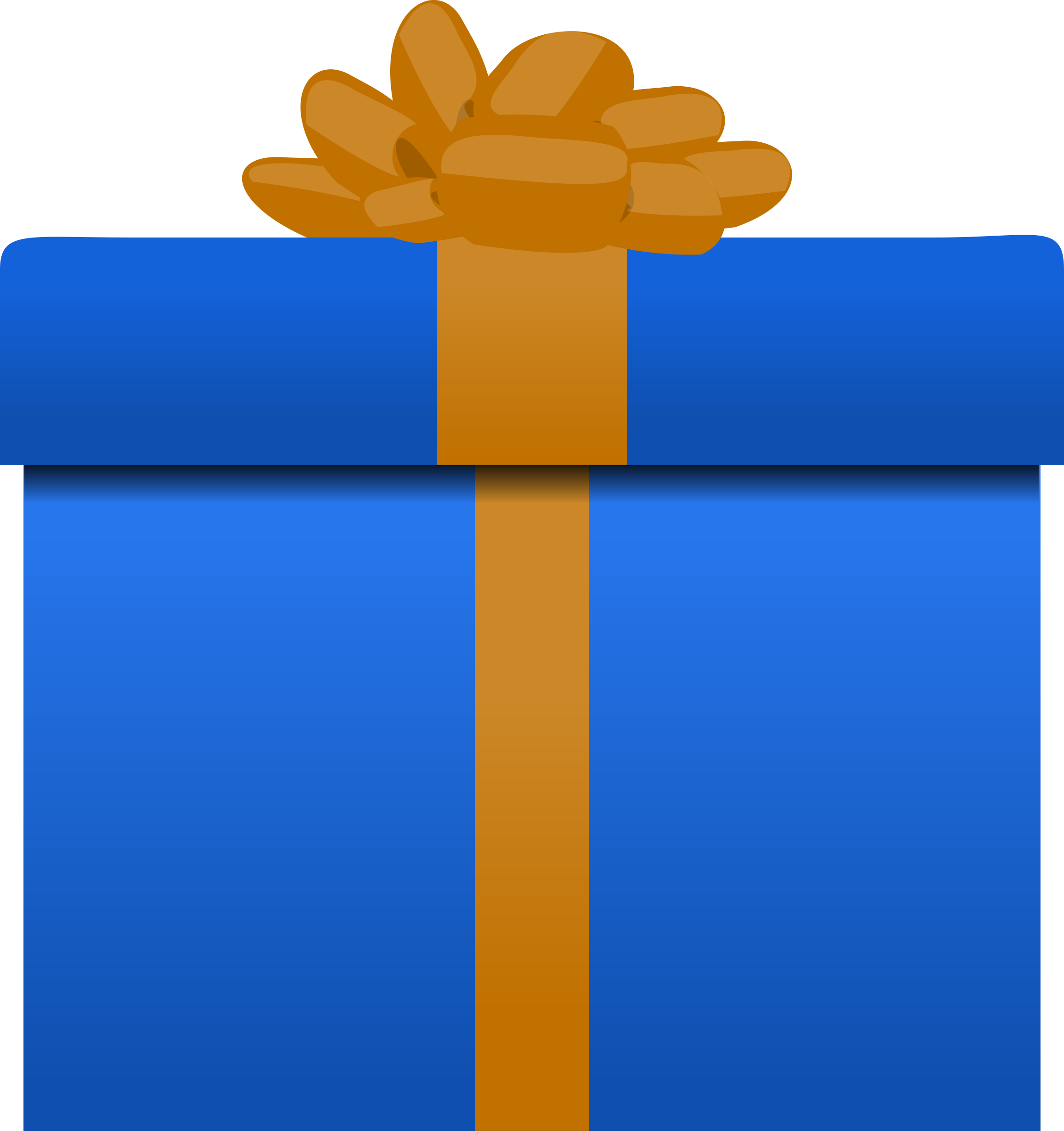 Flat gift box, gradient-based by Wuzzy