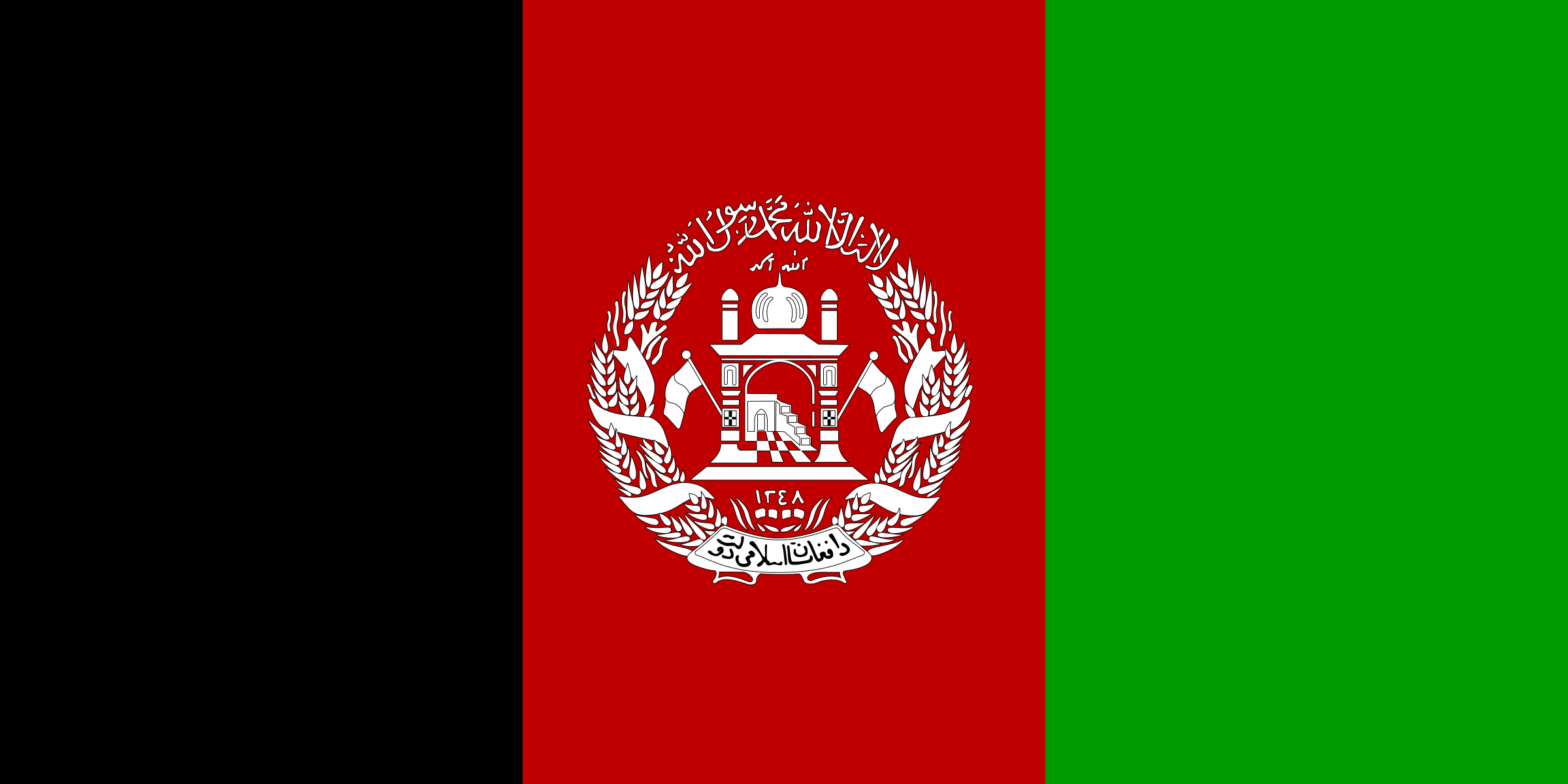 Flag of Afghanistan by andrewduhan