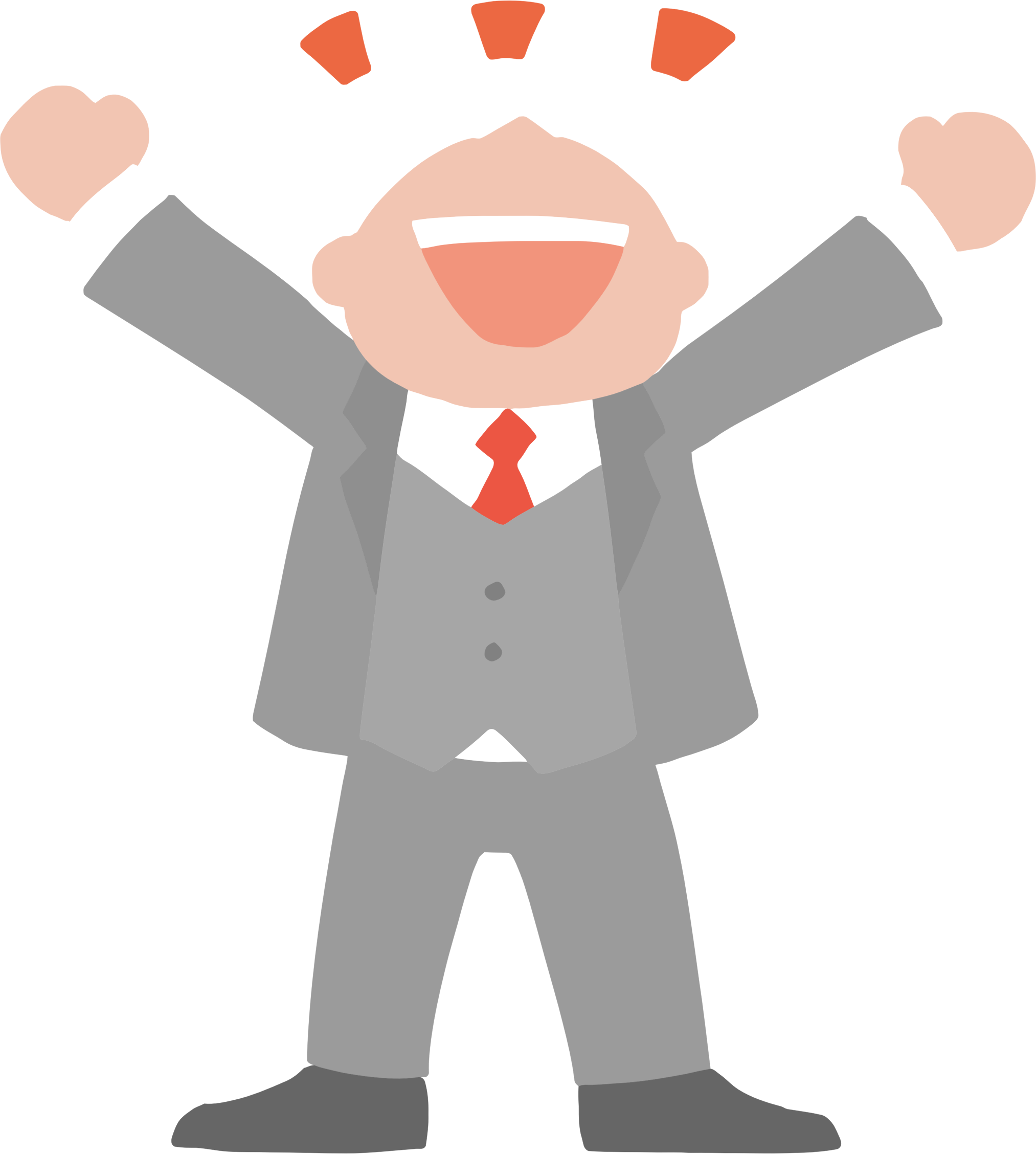 Clipart - Ecstatic Business Man