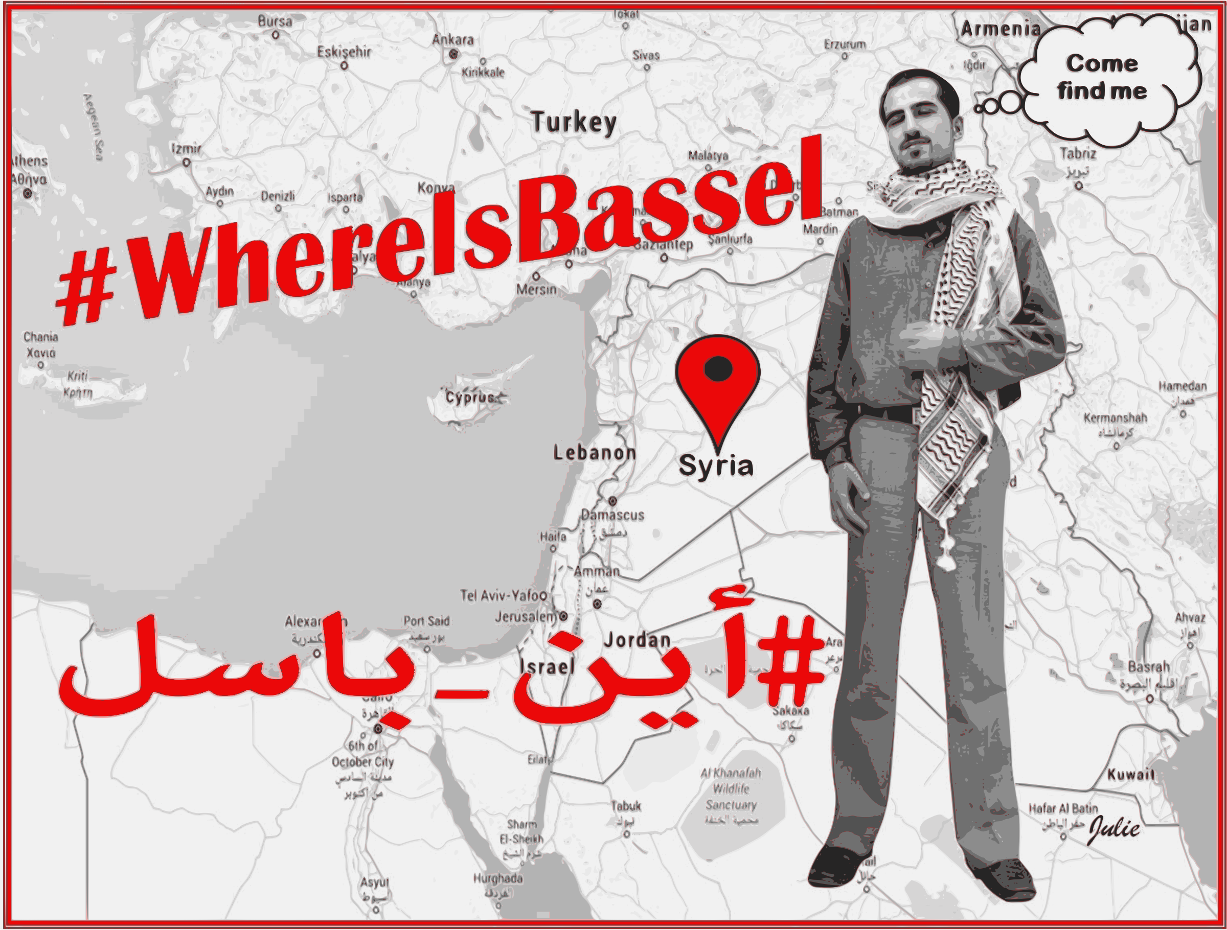 WhereIsBassel Come To Me by freebassel