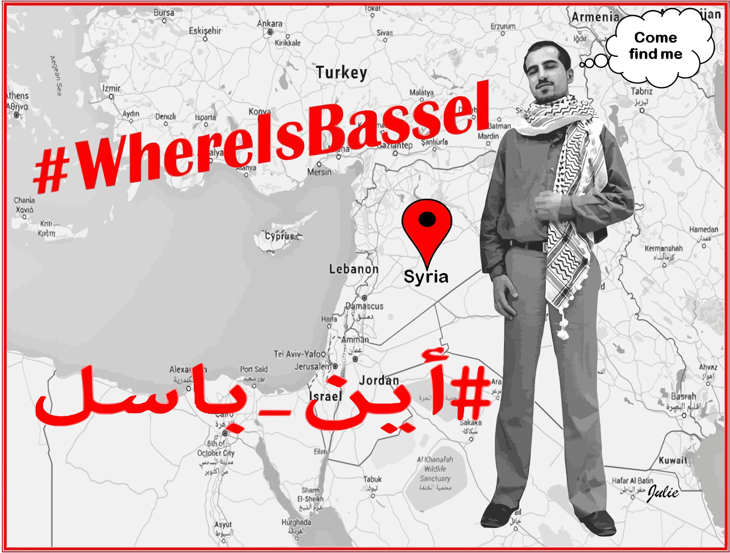 Where Is Bassel by GDJ