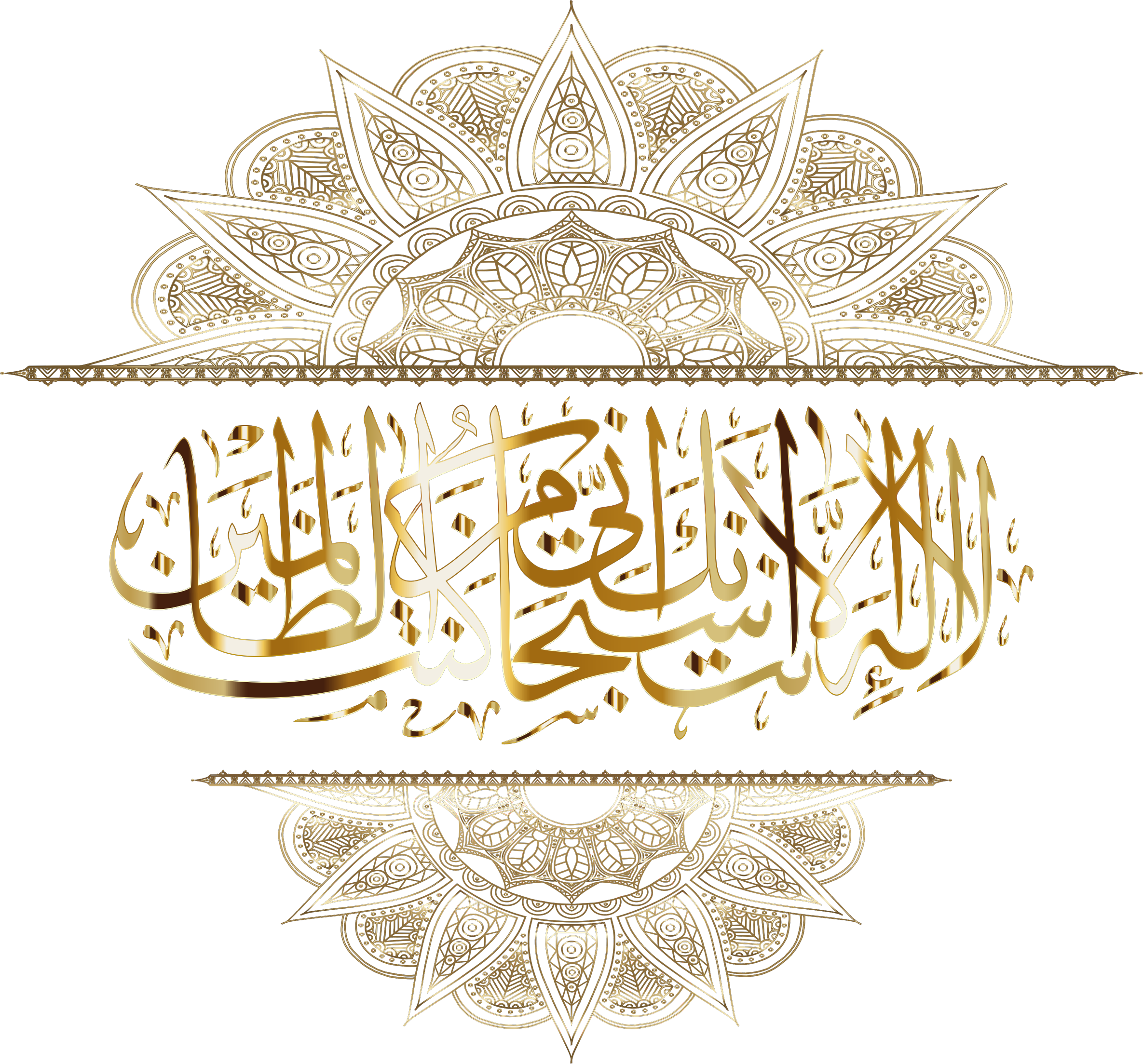 Gold Ornate Islamic Calligraphy No Background by GDJ