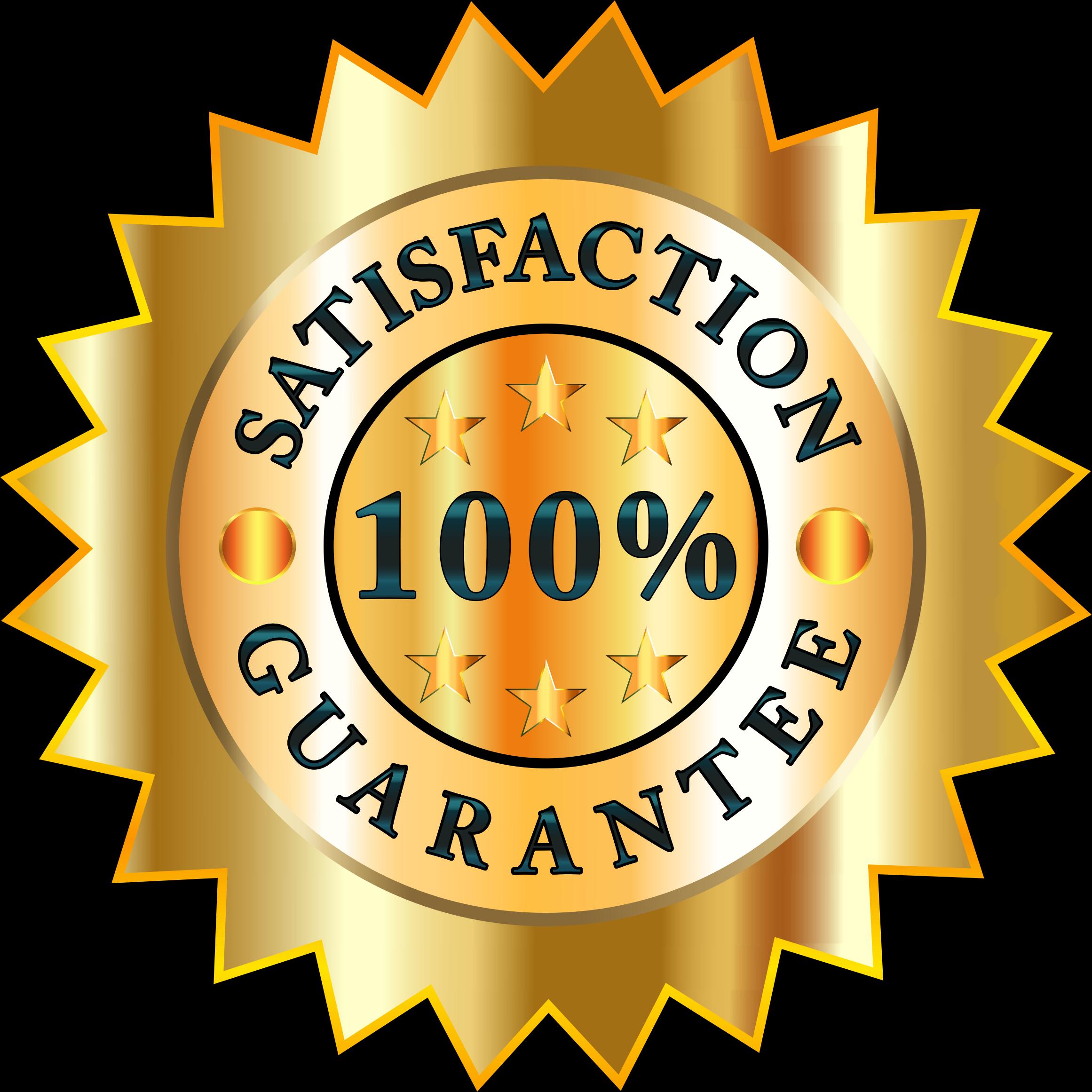 Clipart 100 Satisfaction Guarantee Badge