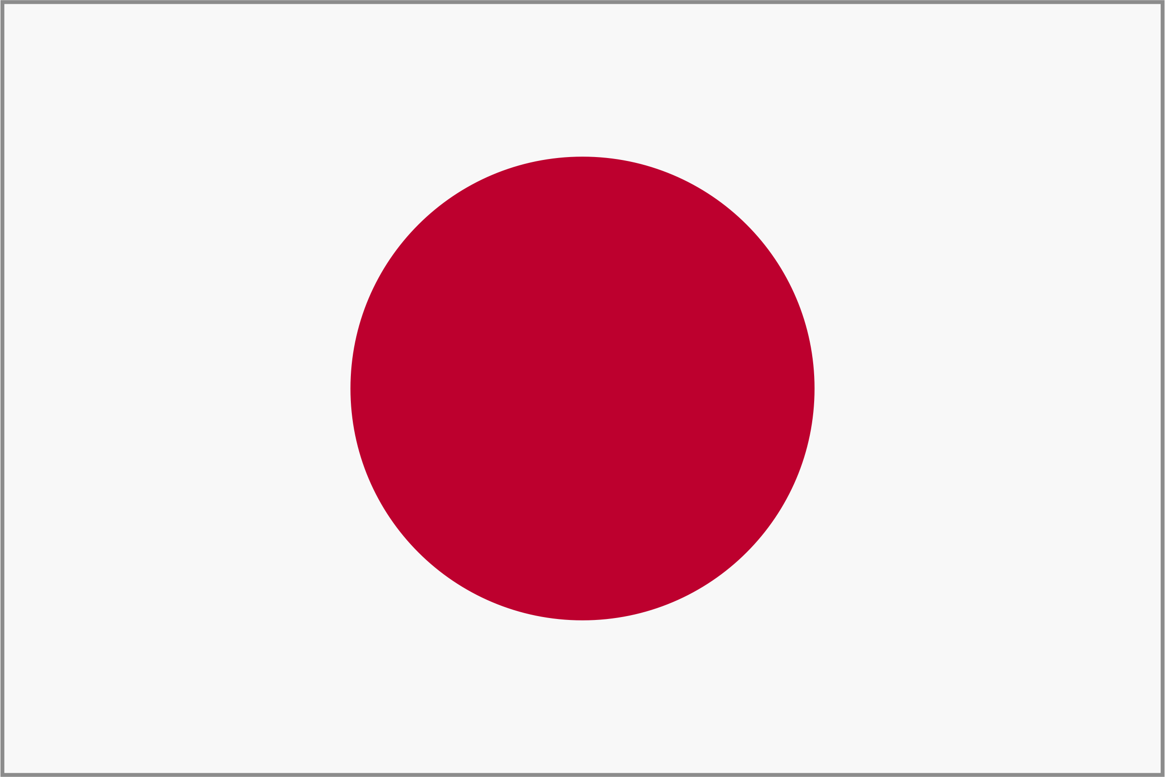 Framed Flag of Japan by AdamStanislav