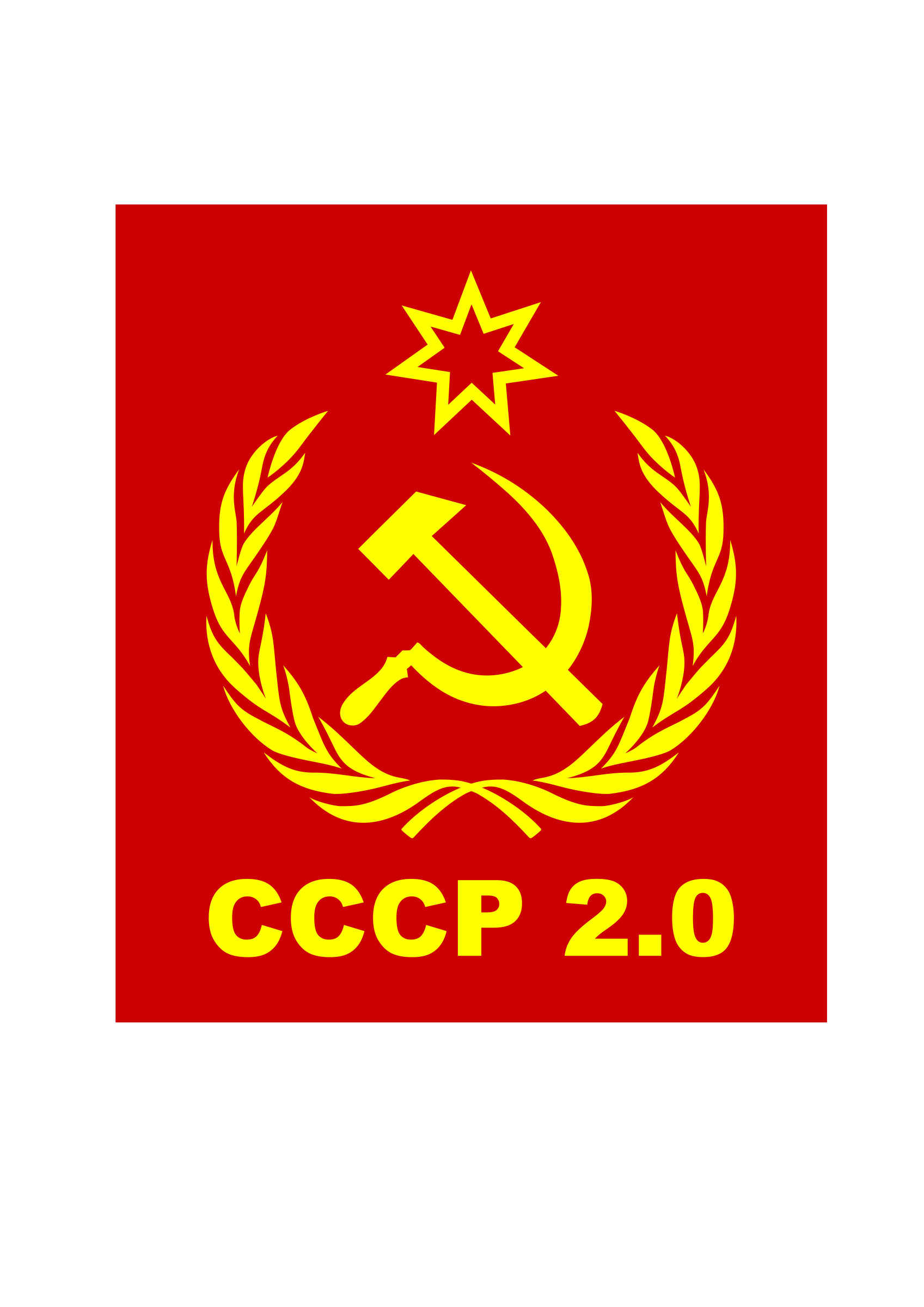CCCP2.0 flag by yyk@mail.ru
