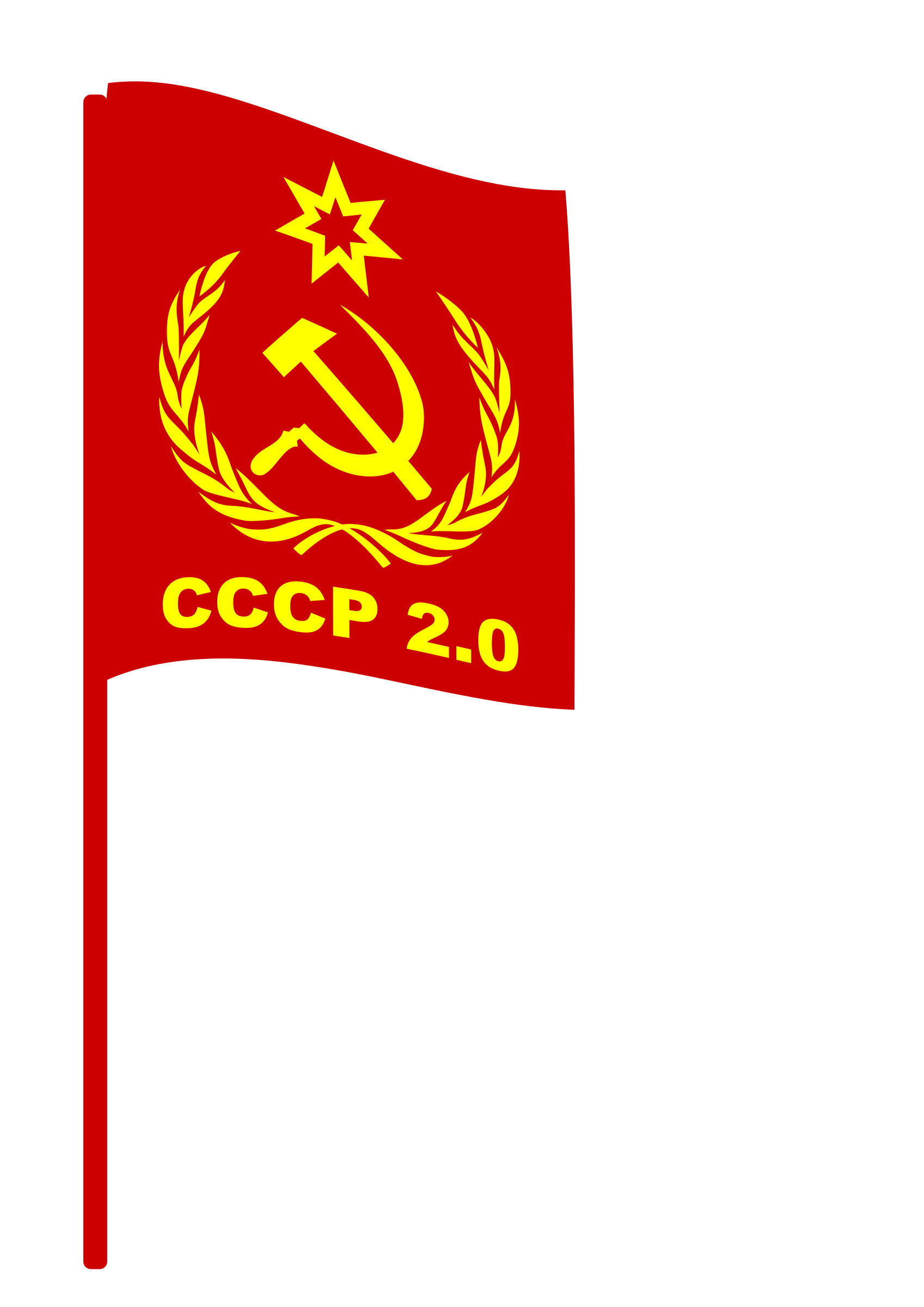 cccp flag by donchico