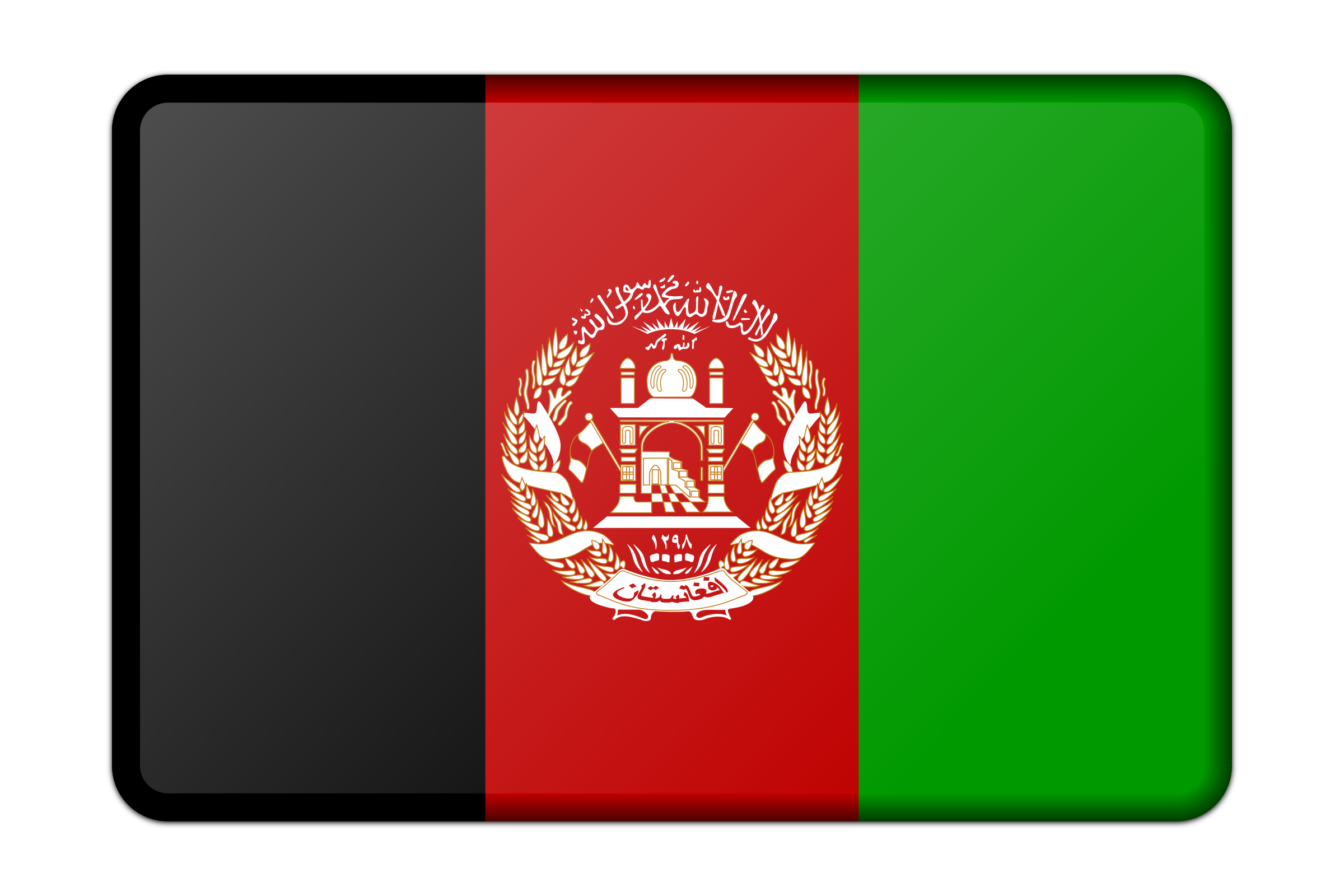Afghanistan flag (bevelled) by Firkin