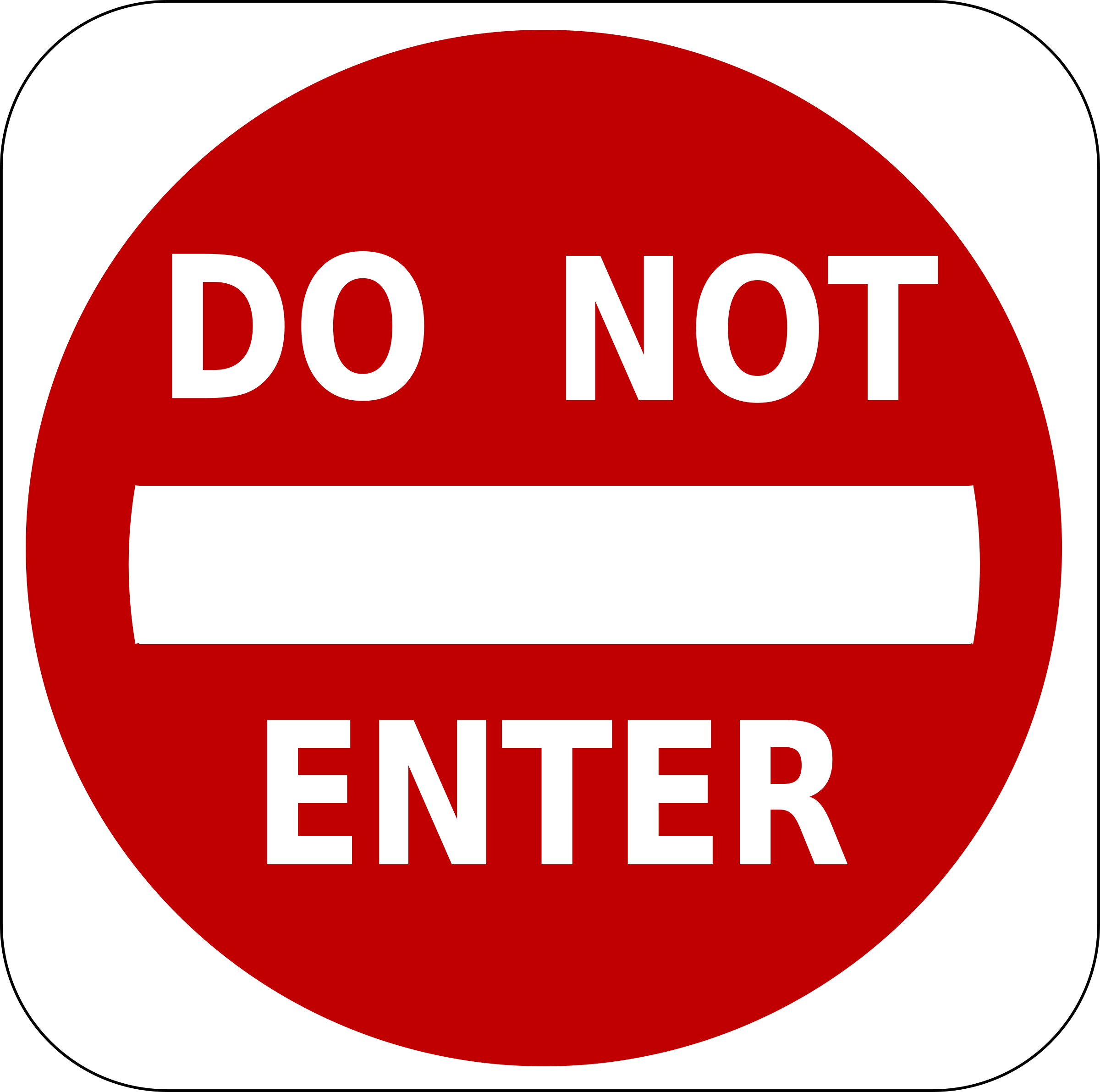 do not enter sign by Anonymous
