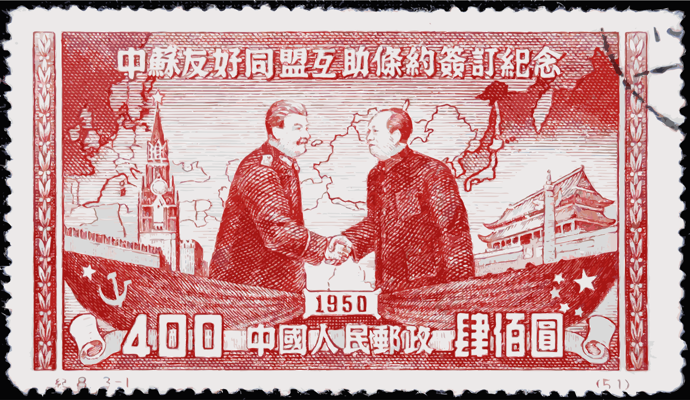 Chinese stamp in 1950 by 3wt1f5+ceucmedqy949o