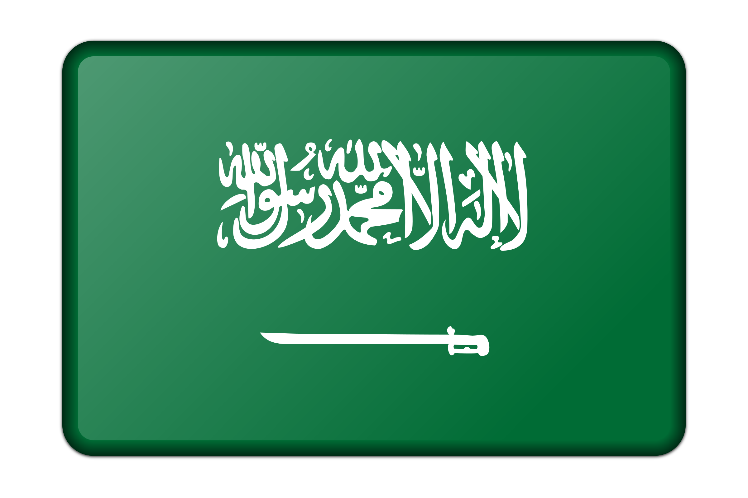 Saudi Arabia flag (bevelled) by Firkin