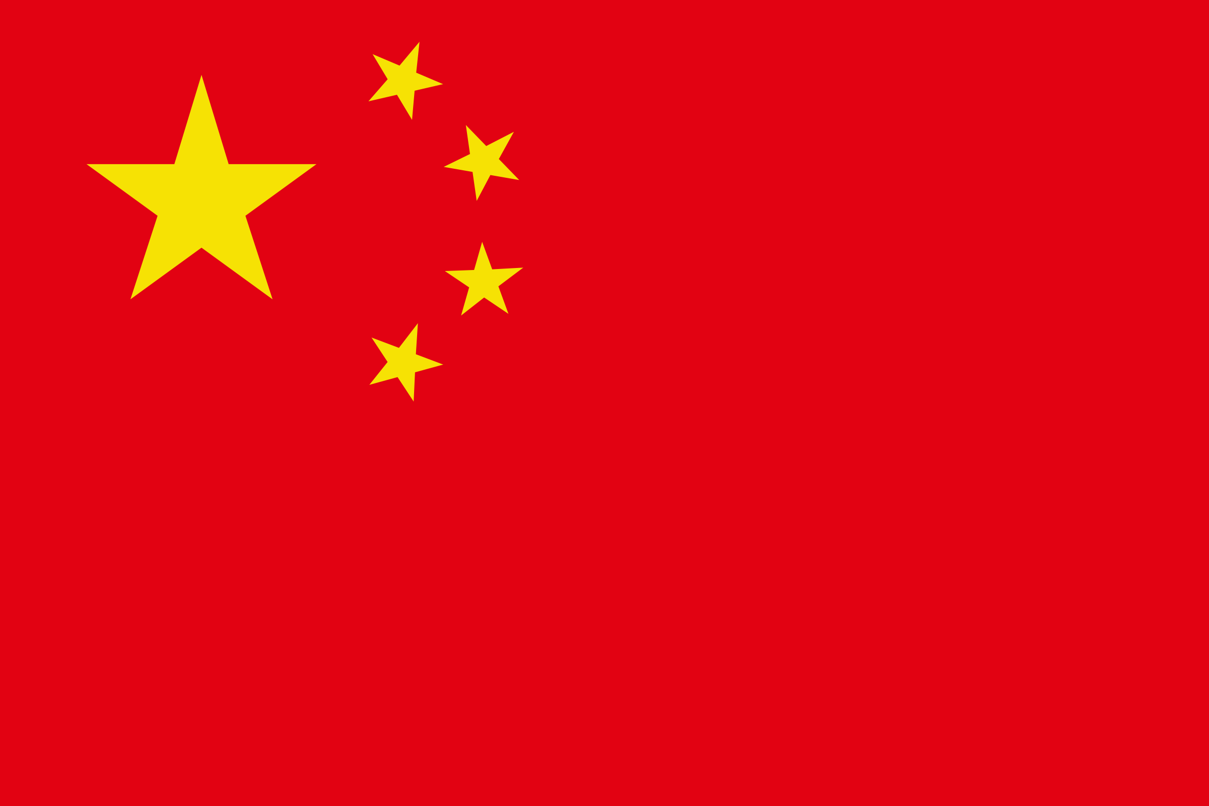 Flag of Chinese by Anonymous