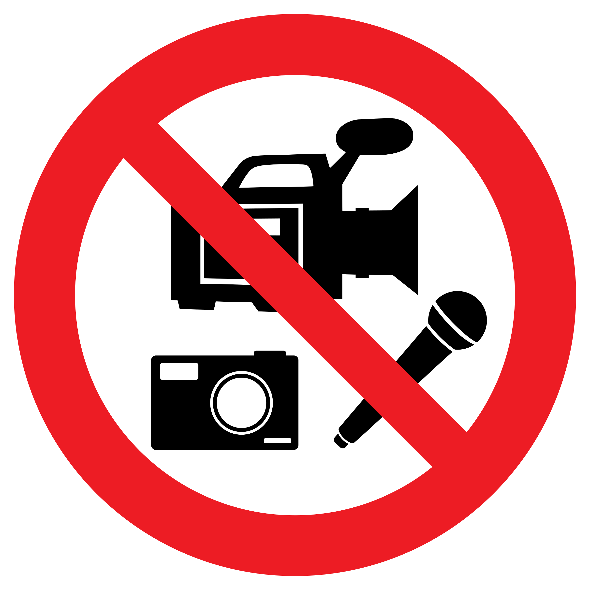 No media recording allowed by Juhele