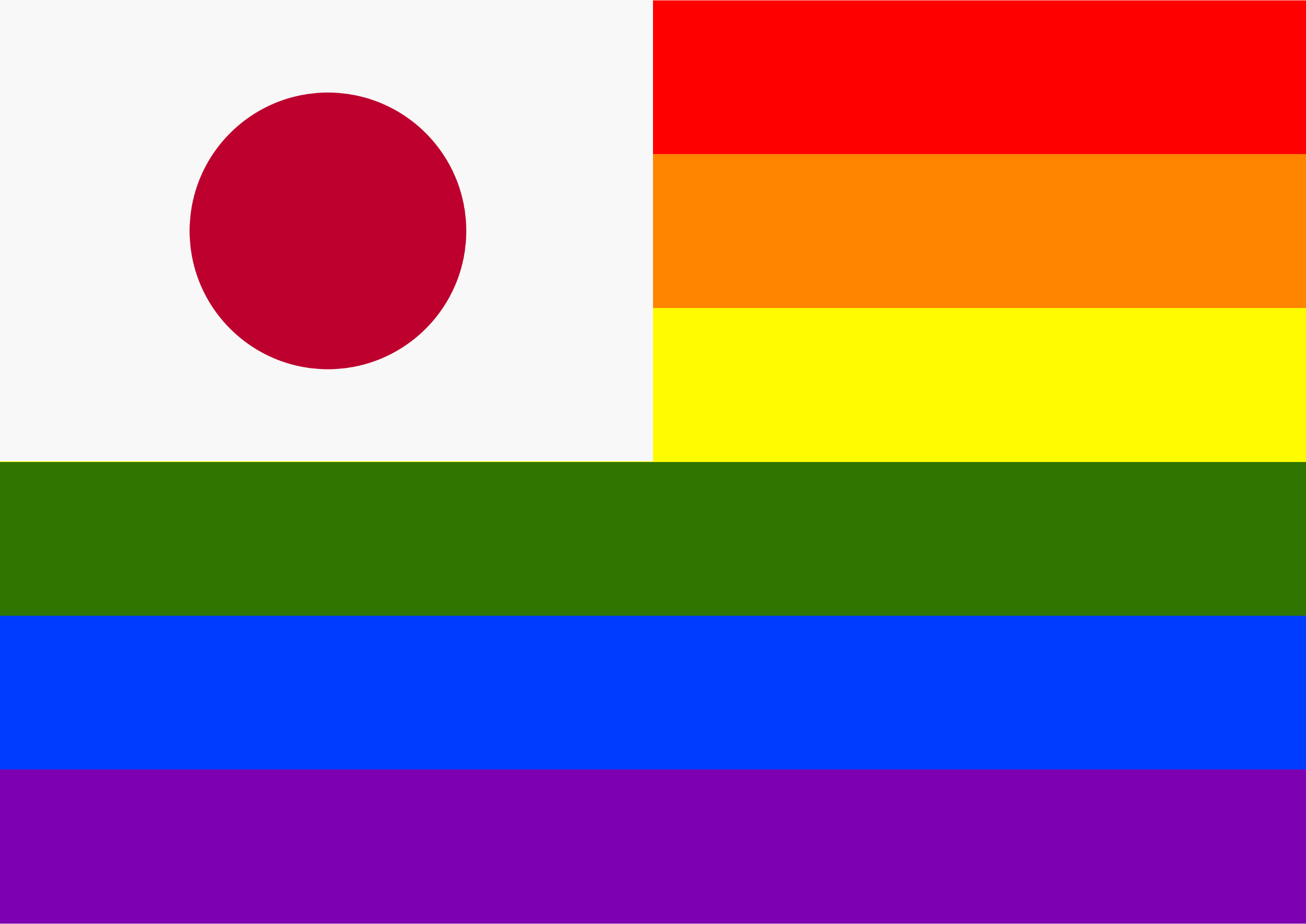 Rainbow Flag Japan by Hirnlichtspiele