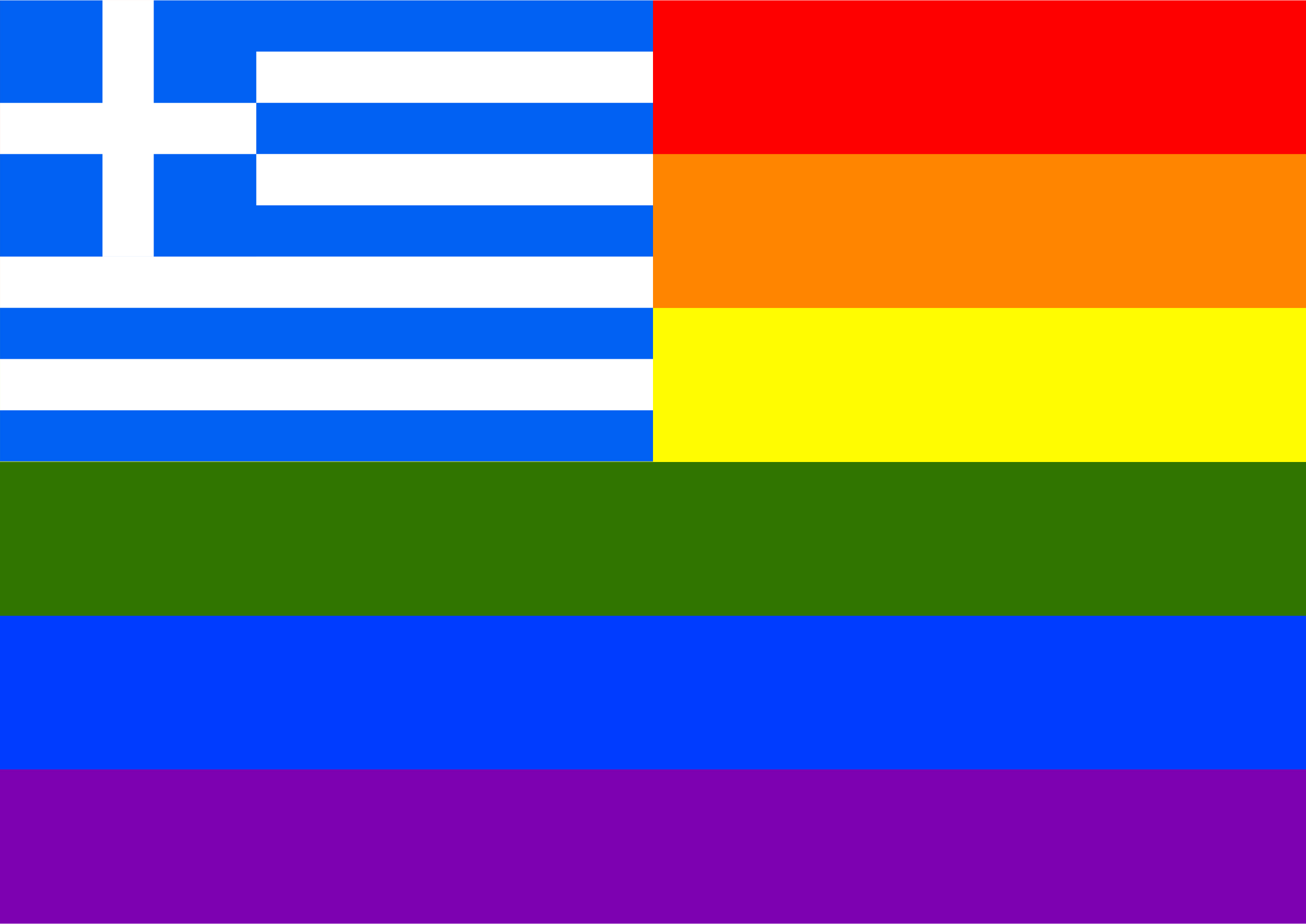 Rainbow Flag Greece by Hirnlichtspiele