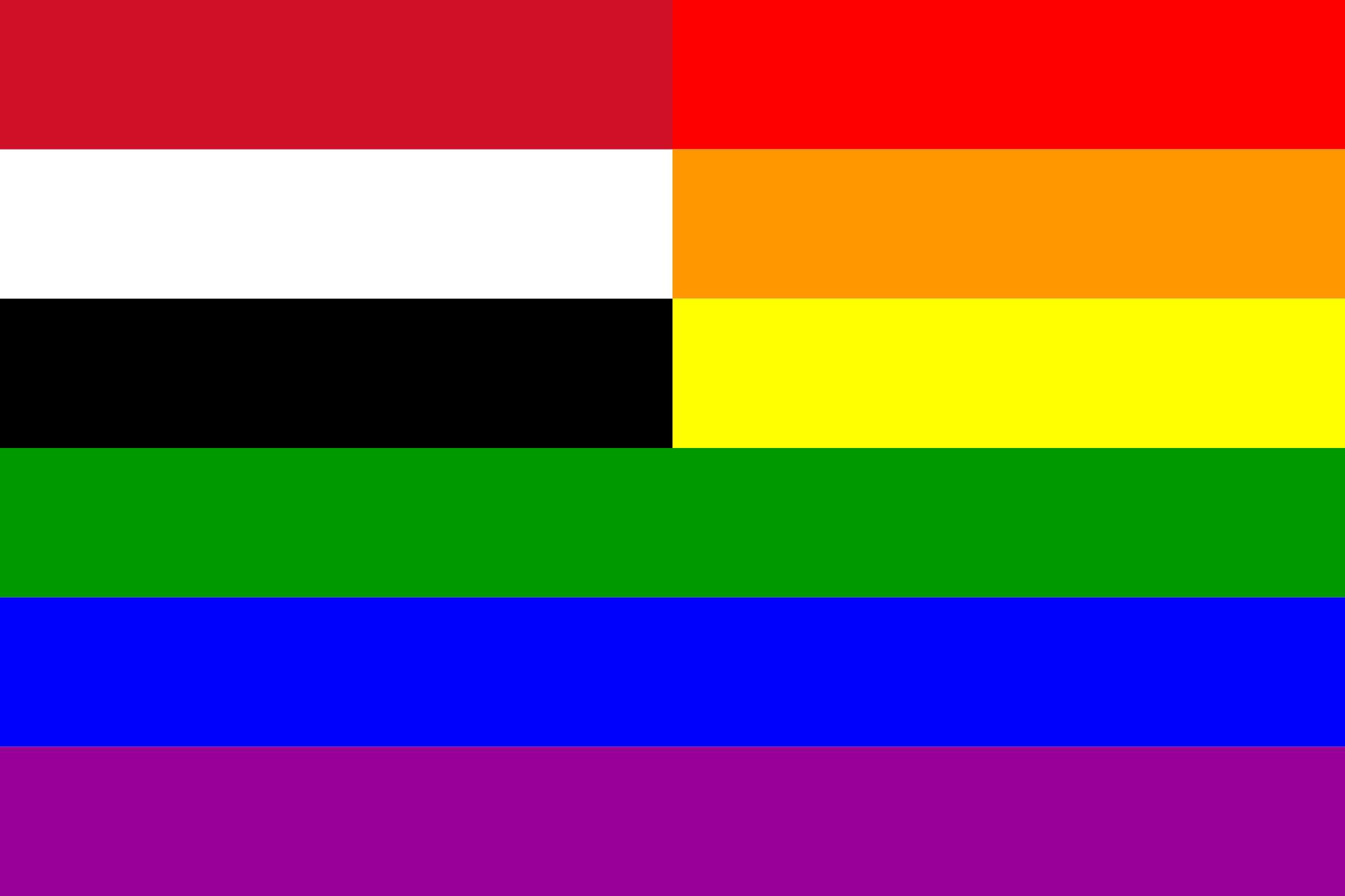 Yemen Rainbow Flag by AdamStanislav