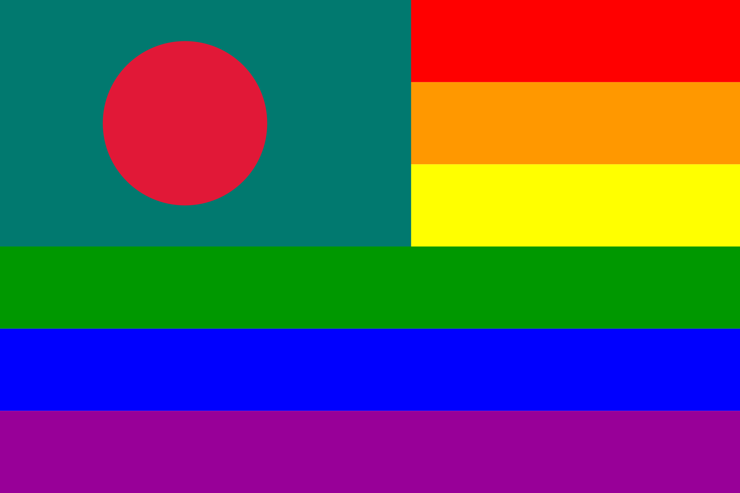 The Bangladesh Rainbow Flag by AdamStanislav