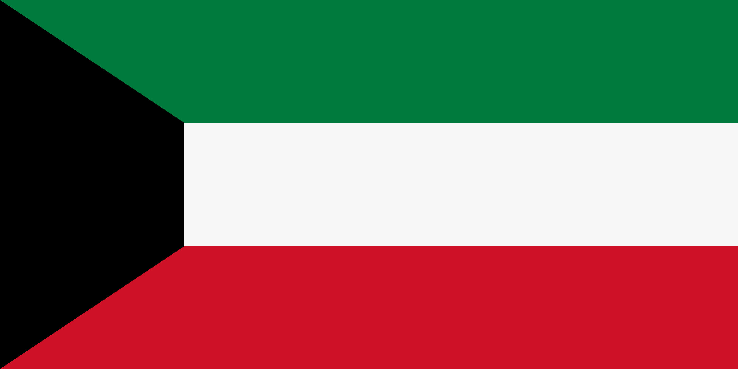 The Kuwait Flag by AdamStanislav