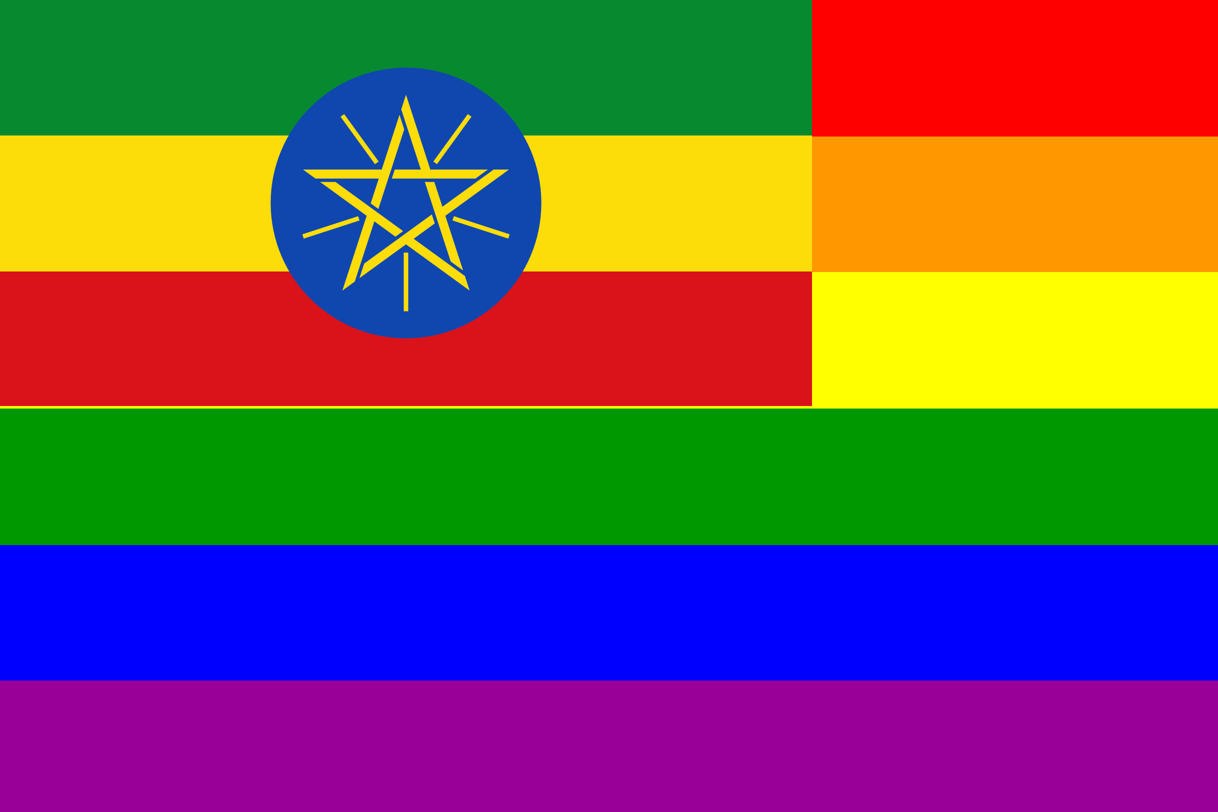 The Ethiopia Rainbow Flag by AdamStanislav