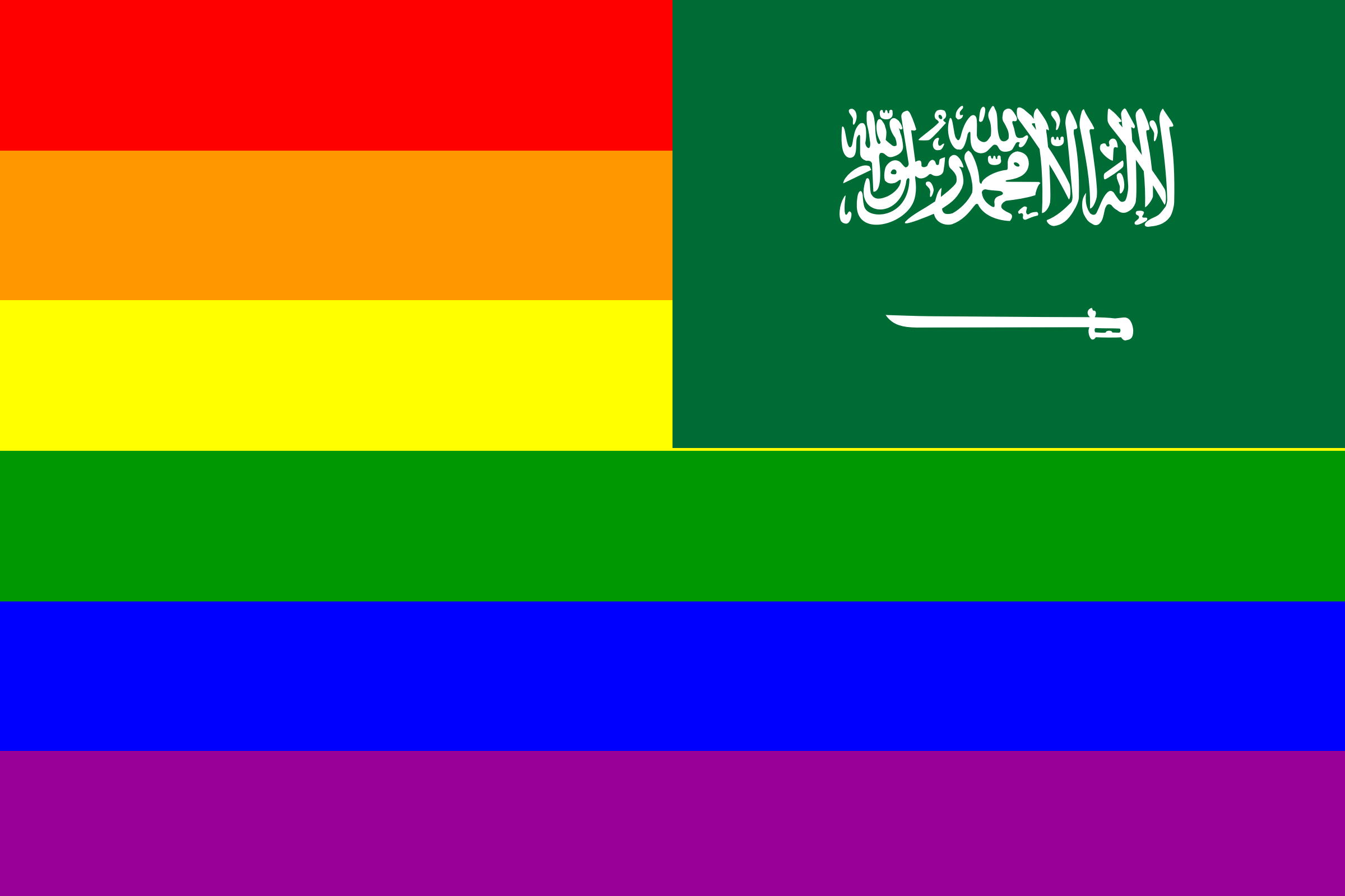 The Saudi Arabia Rainbow Flag by AdamStanislav