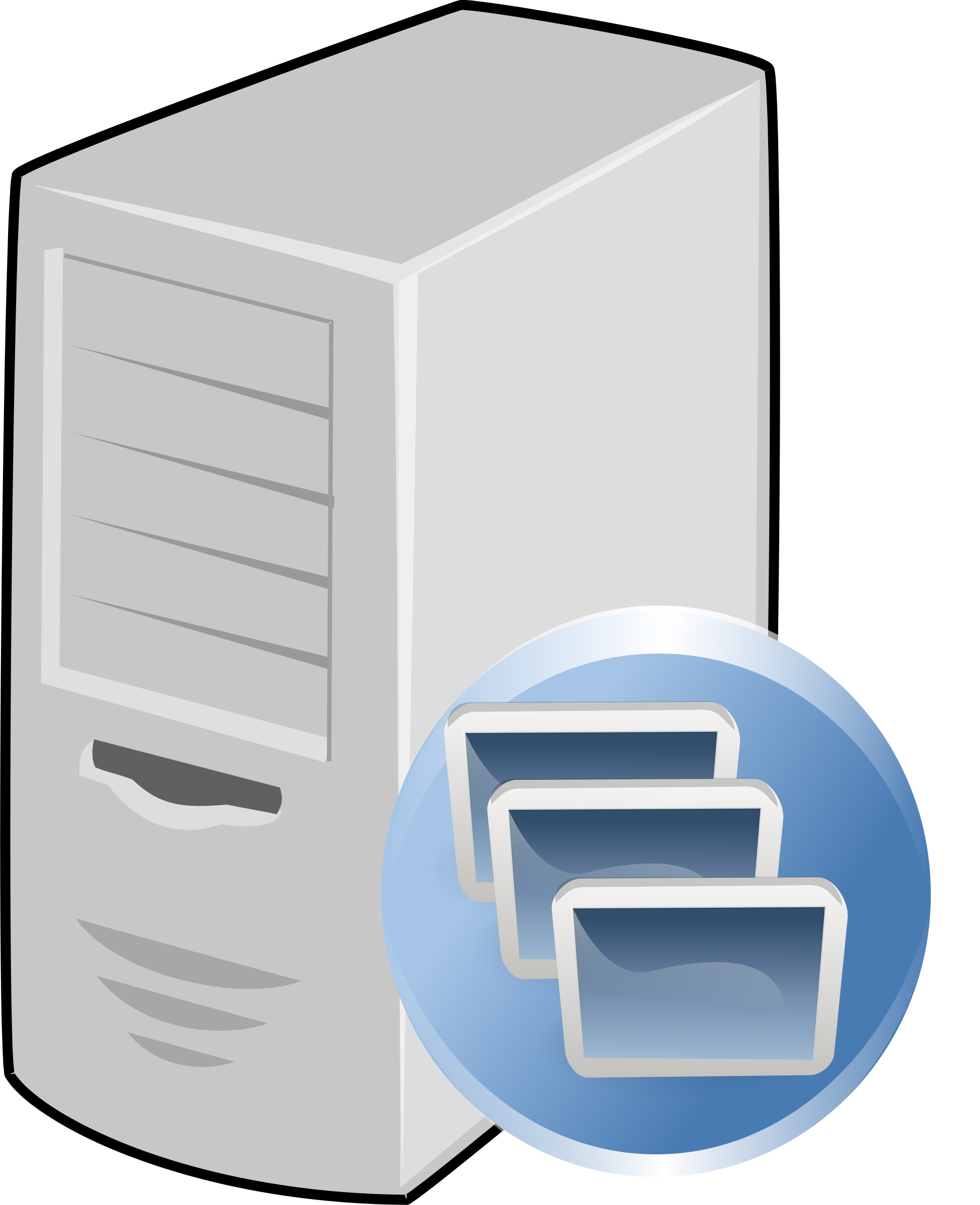Application server Icons - Icon Archive