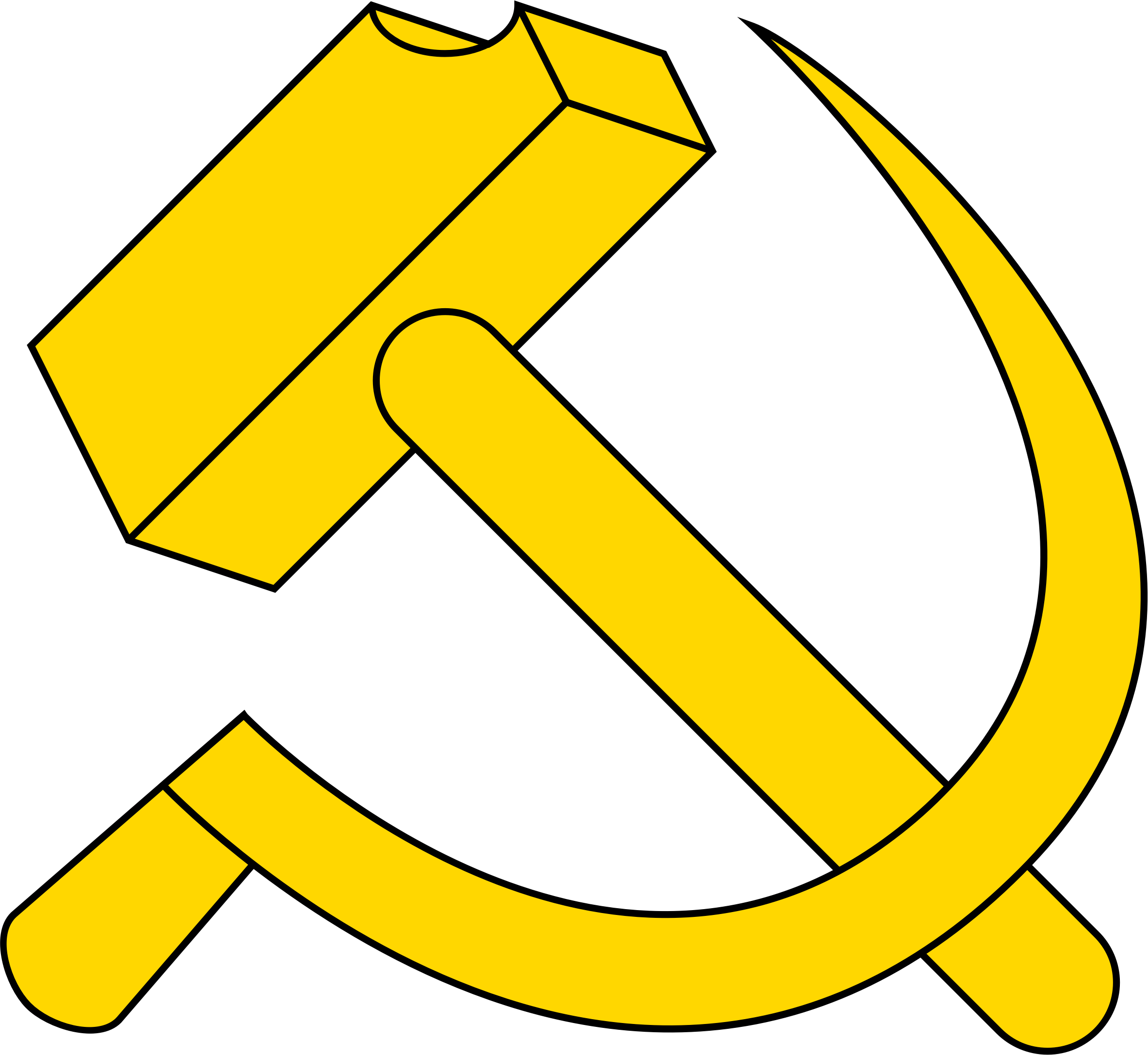Hammer and Sickle by OpenHeraldry