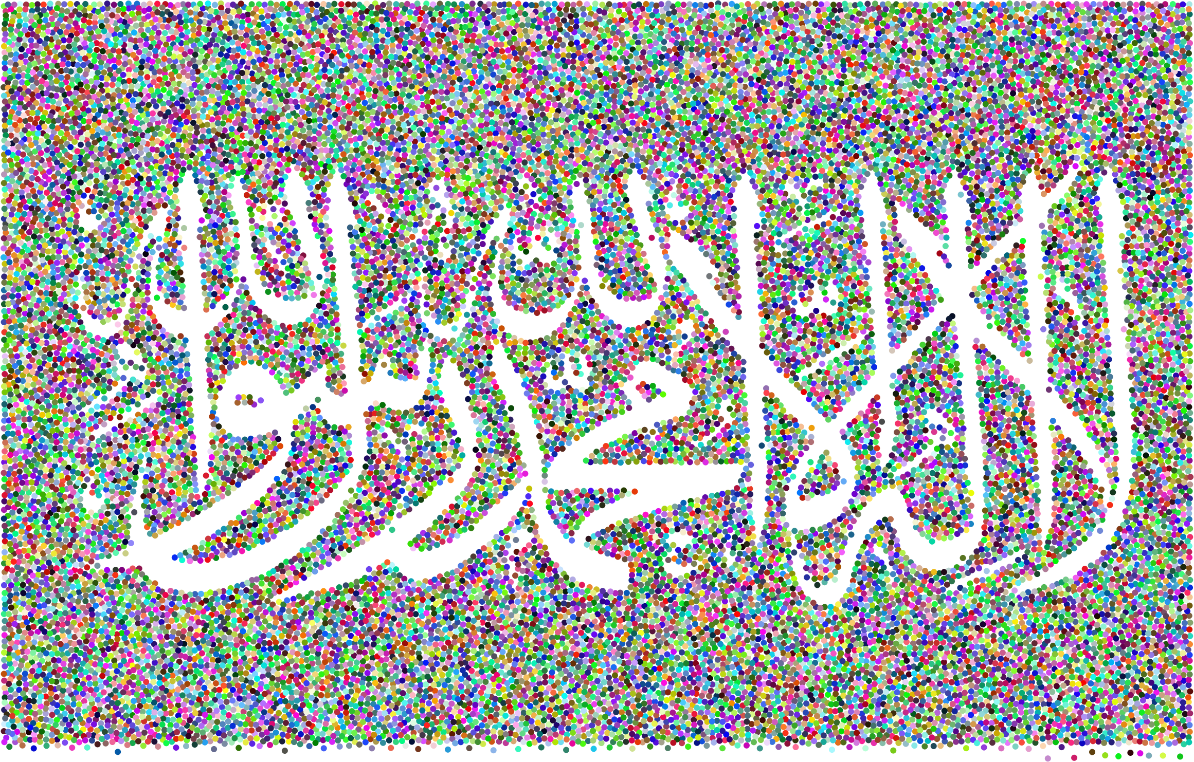 Prismatic Shahada Calligraphy Negative Space Stippled by GDJ